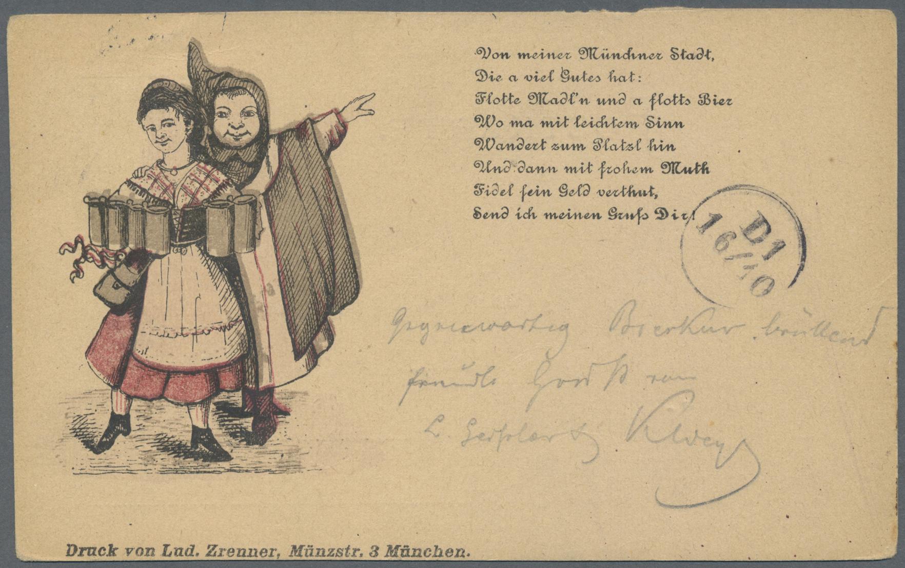 Lot 21187 - Ansichtskarten: Vorläufer  -  Auktionshaus Christoph Gärtner GmbH & Co. KG Auction #40 Germany, Picture Post Cards, Collections Overseas, Thematics
