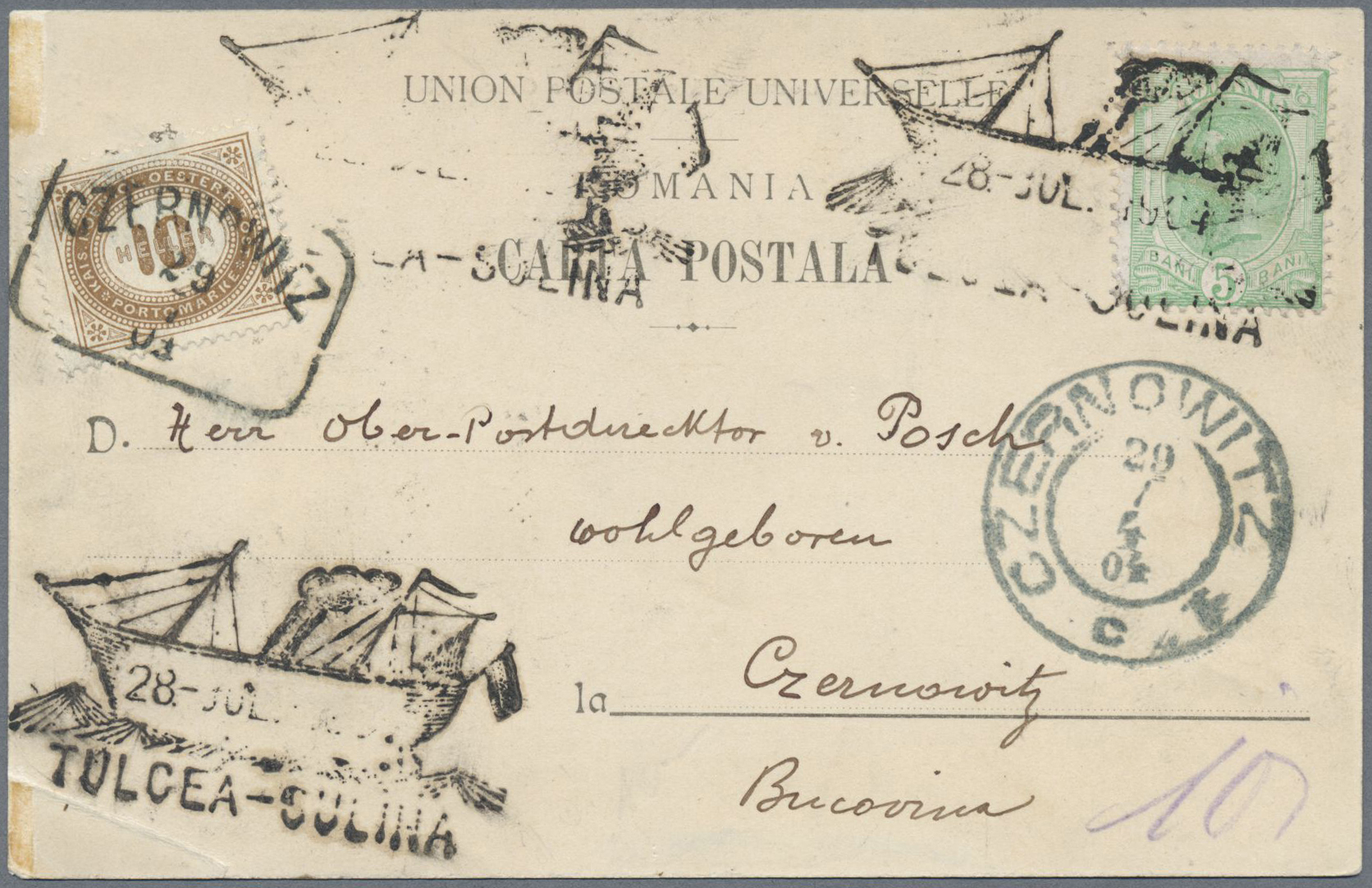 Lot 18452 - Rumänien - Stempel  -  Auktionshaus Christoph Gärtner GmbH & Co. KG Single lots Philately Overseas & Europe. Auction #39 Day 4