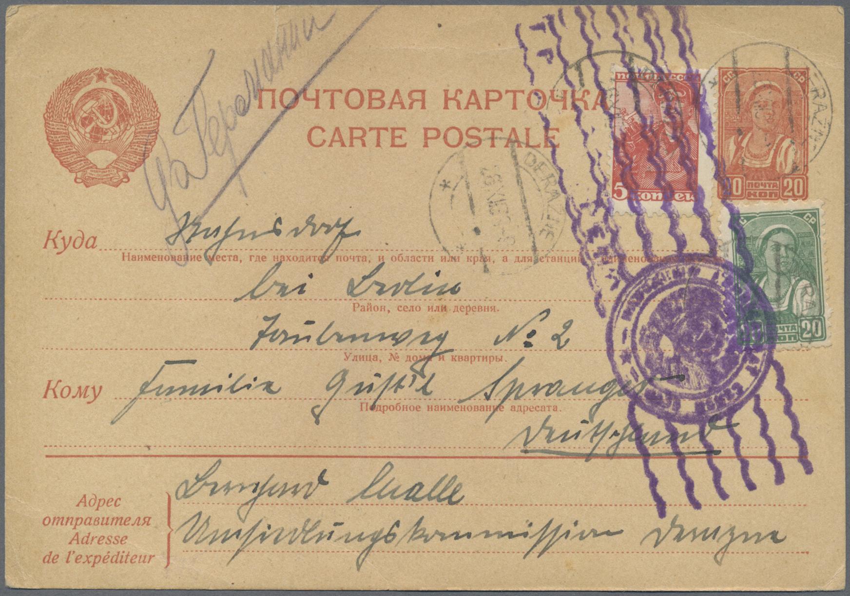 Lot 09942 - Sowjetunion - Ganzsachen  -  Auktionshaus Christoph Gärtner GmbH & Co. KG Sale #48 The Single Lots Philatelie