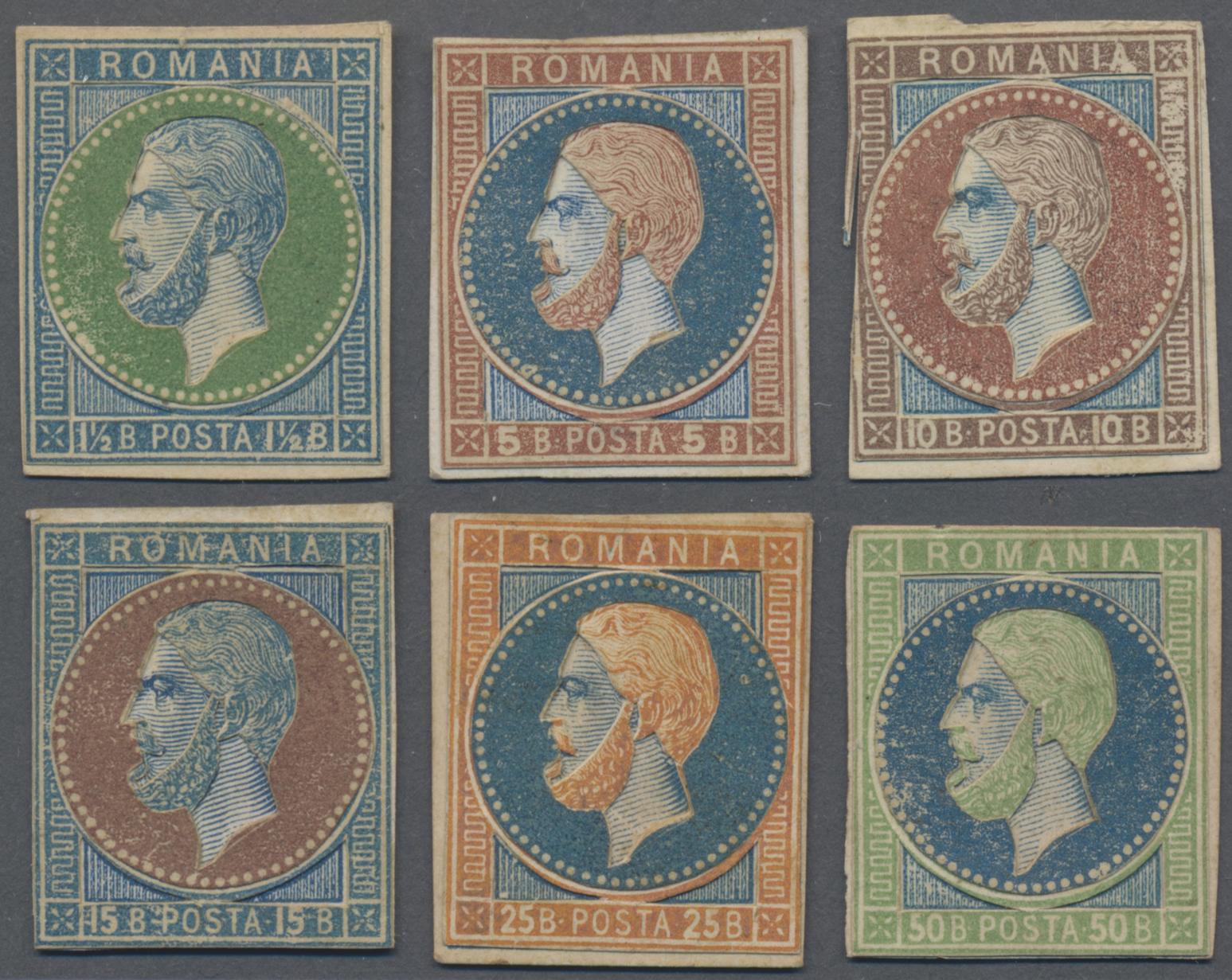 Lot 09561 - rumänien  -  Auktionshaus Christoph Gärtner GmbH & Co. KG 50th Auction Anniversary Auction - Day 3