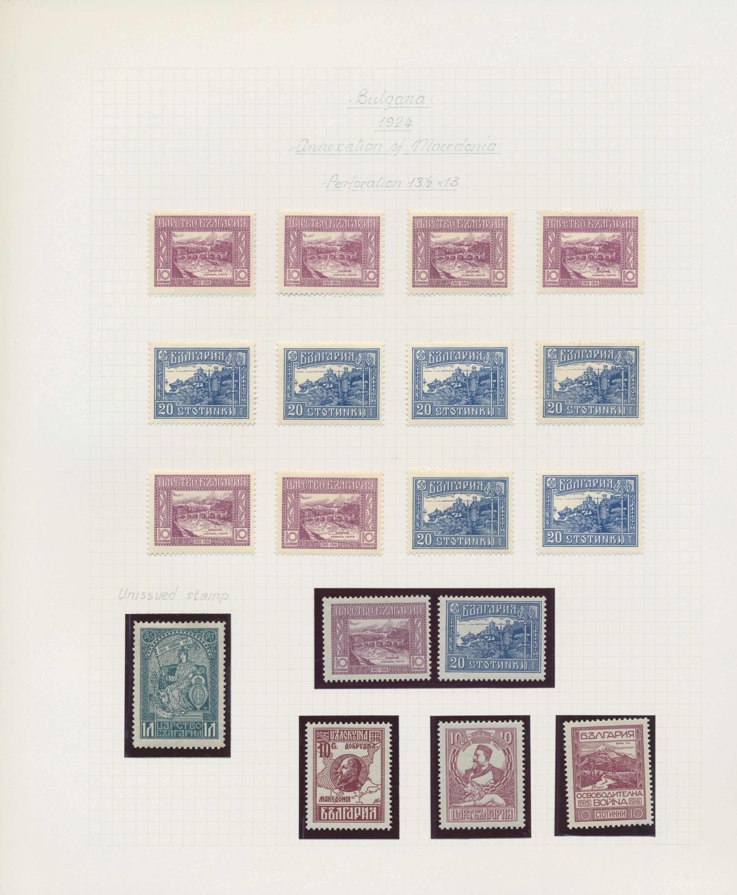 Lot 23768 - bulgarien  -  Auktionshaus Christoph Gärtner GmbH & Co. KG Sale #46 Collections Worldwide