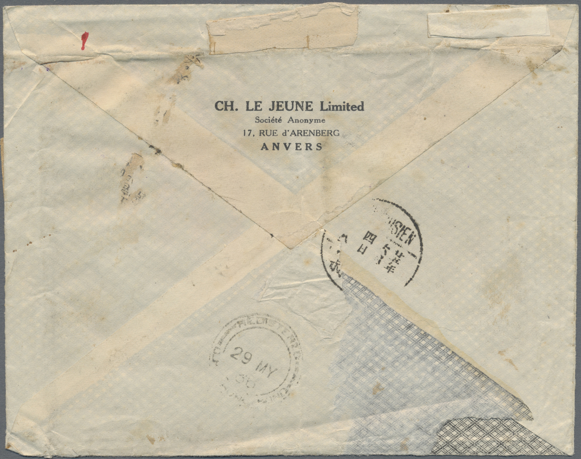 Lot 10294 - China - Incoming Mail  -  Auktionshaus Christoph Gärtner GmbH & Co. KG Sale #47 Single lots: Asia, Thematics, Overseas, Europe