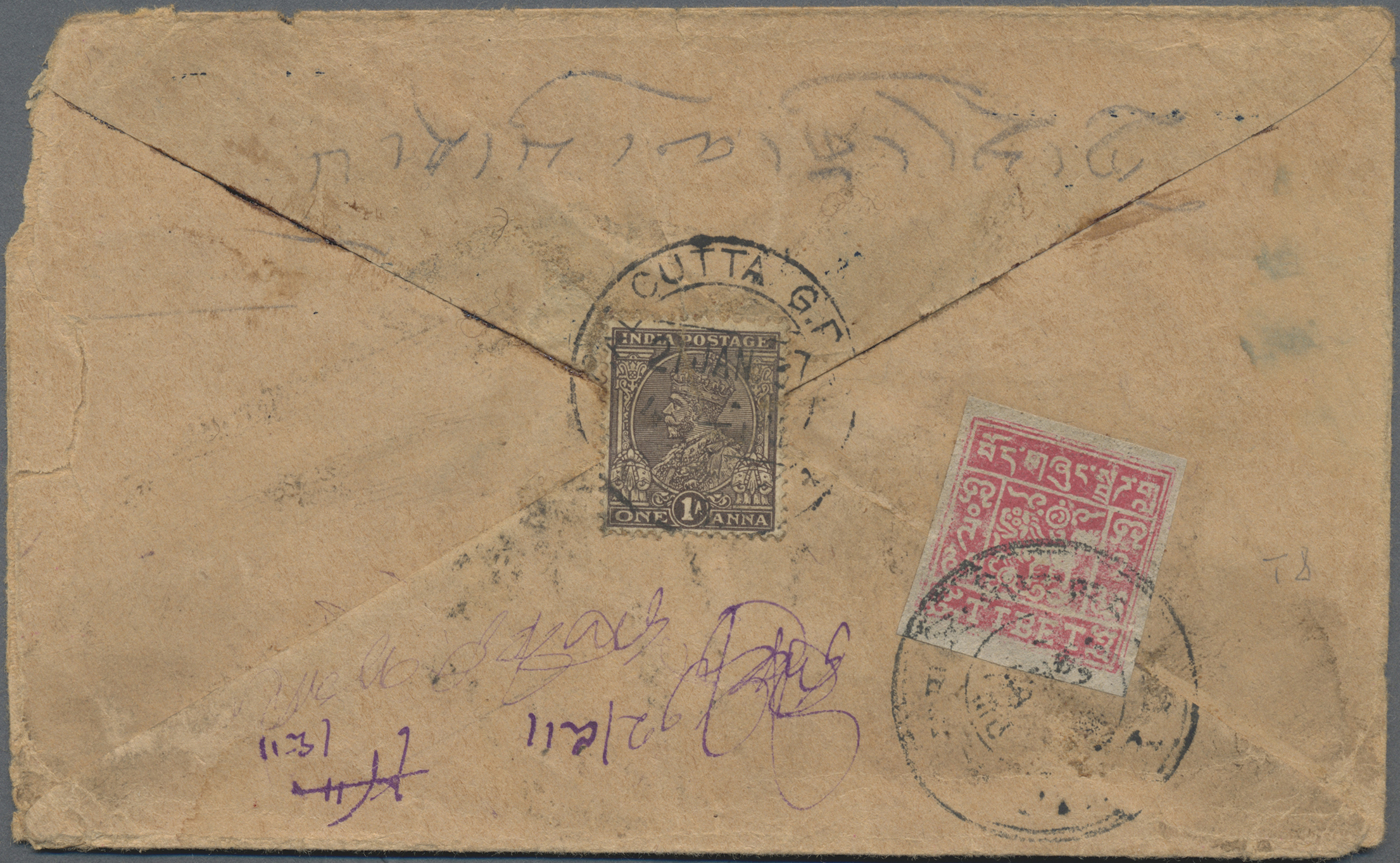 Lot 20749 - Indien - Used Abroad  -  Auktionshaus Christoph Gärtner GmbH & Co. KG Sale #46 Collections Worldwide