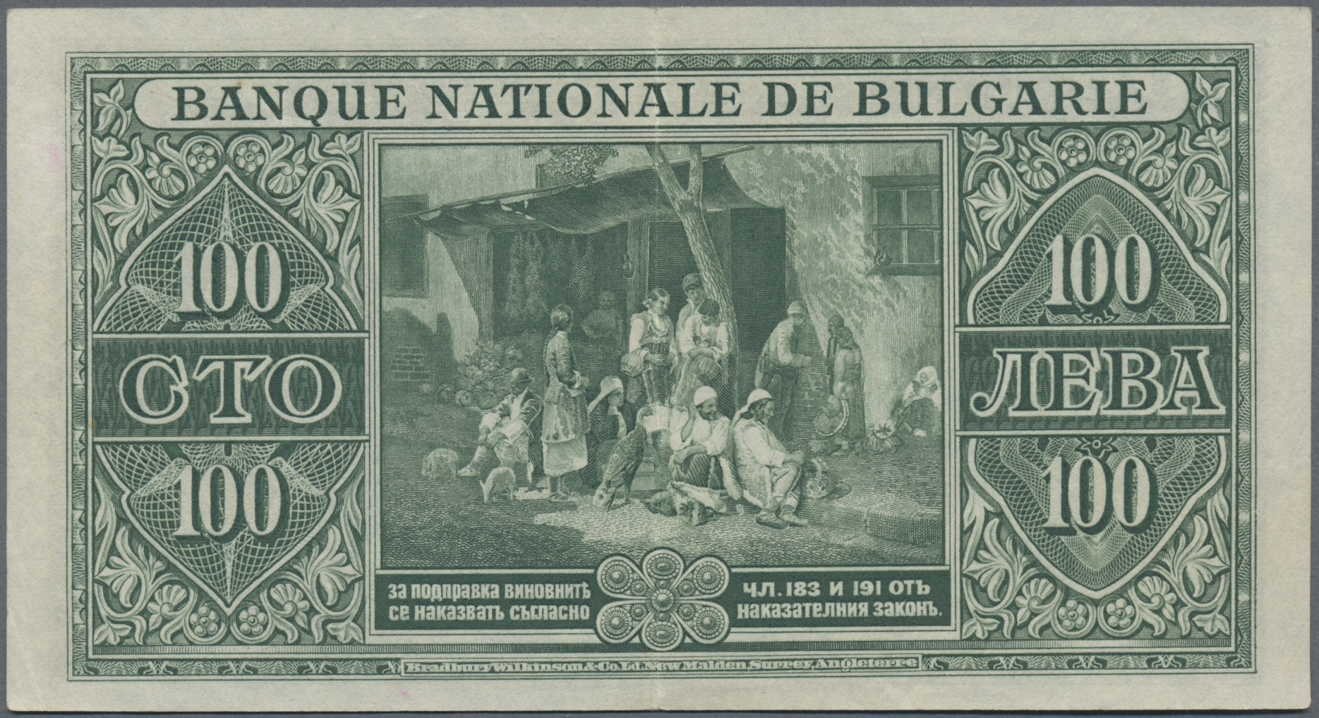 Lot 00226 - Bulgaria / Bulgarien | Banknoten  -  Auktionshaus Christoph Gärtner GmbH & Co. KG Sale #46 The Banknotes Worldwide section of the 46th Christoph Gärtner Auction