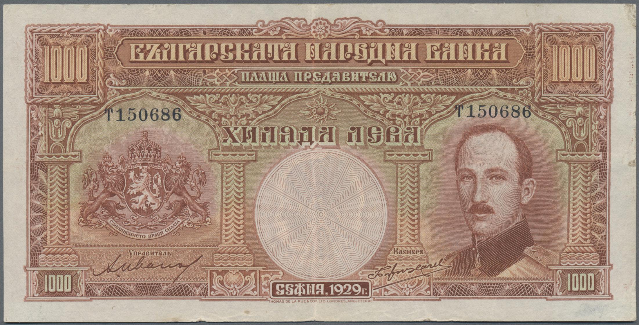 Lot 00236 - Bulgaria / Bulgarien | Banknoten  -  Auktionshaus Christoph Gärtner GmbH & Co. KG Sale #46 The Banknotes Worldwide section of the 46th Christoph Gärtner Auction