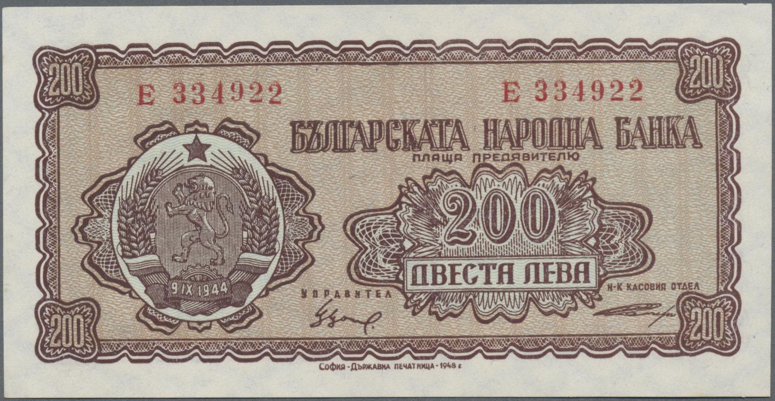 BULGARIA 200 LEVA 1948 UNC P-75
