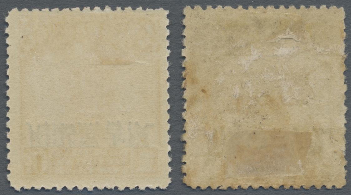 Lot 05889 - China - Provinzausgaben - Mandschurei (1927/29)  -  Auktionshaus Christoph Gärtner GmbH & Co. KG Sale #45- Special Auction China