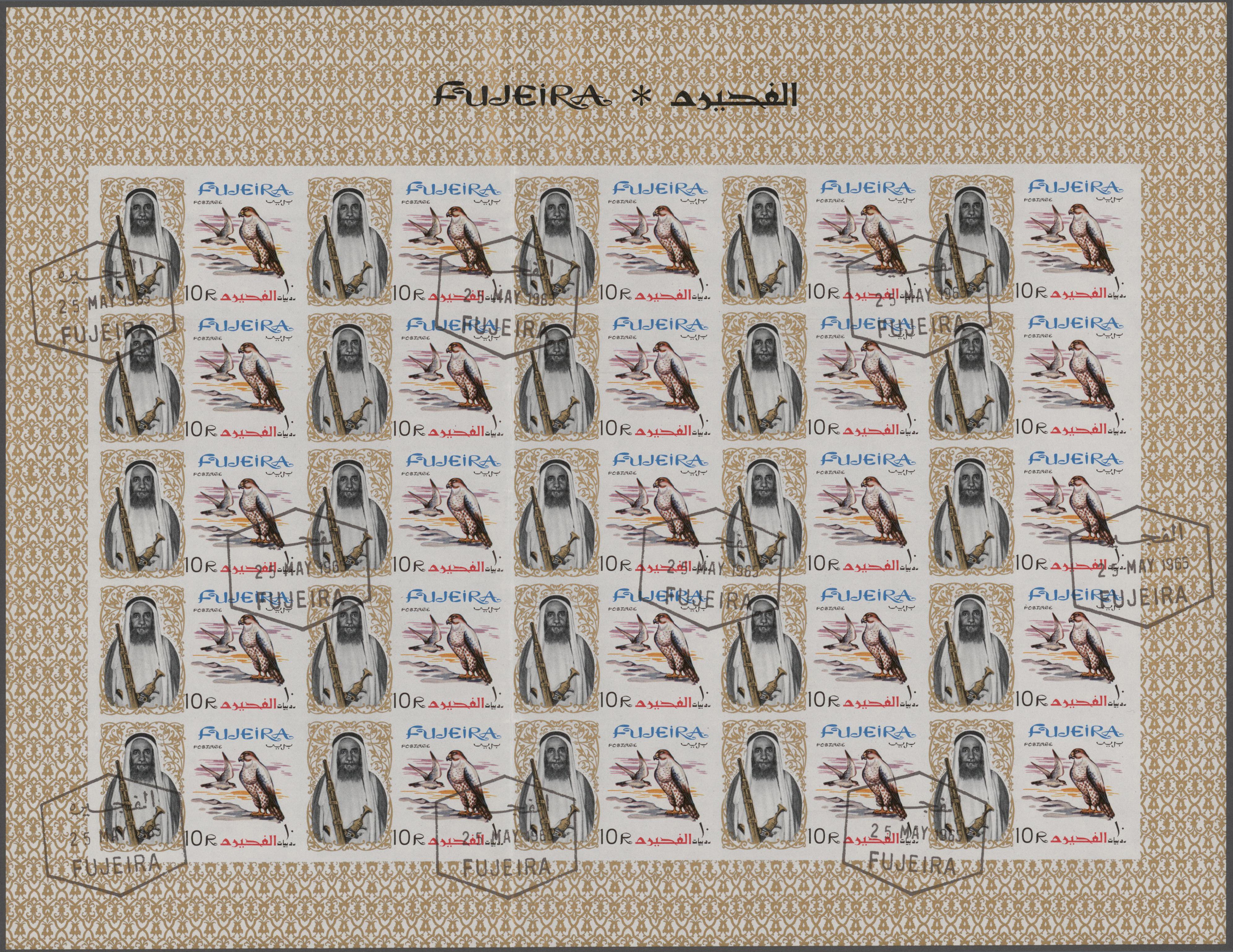 Lot 20648 - Fudschaira / Fujeira  -  Auktionshaus Christoph Gärtner GmbH & Co. KG Sale #46 Collections Worldwide