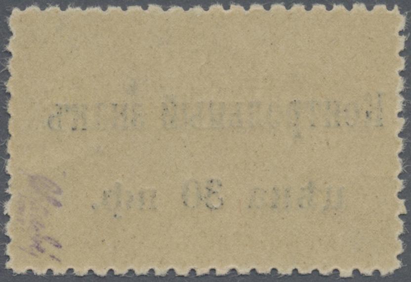 Lot 22960A - Deutsche Besetzung I. WK: Postgebiet Ober. Ost - 10. Armee  -  Auktionshaus Christoph Gärtner GmbH & Co. KG Sale #44 Germany, Picture Post cards