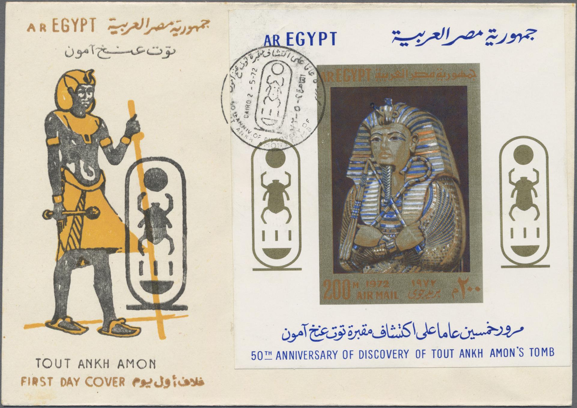 Lot 09016 - ägypten  -  Auktionshaus Christoph Gärtner GmbH & Co. KG 51th Auction - Day 4