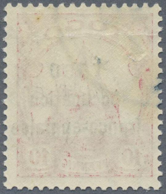 Lot 18835 - Deutsche Kolonien - Togo - Französische Besetzung  -  Auktionshaus Christoph Gärtner GmbH & Co. KG Auction #40 Germany, Picture Post Cards, Collections Overseas, Thematics