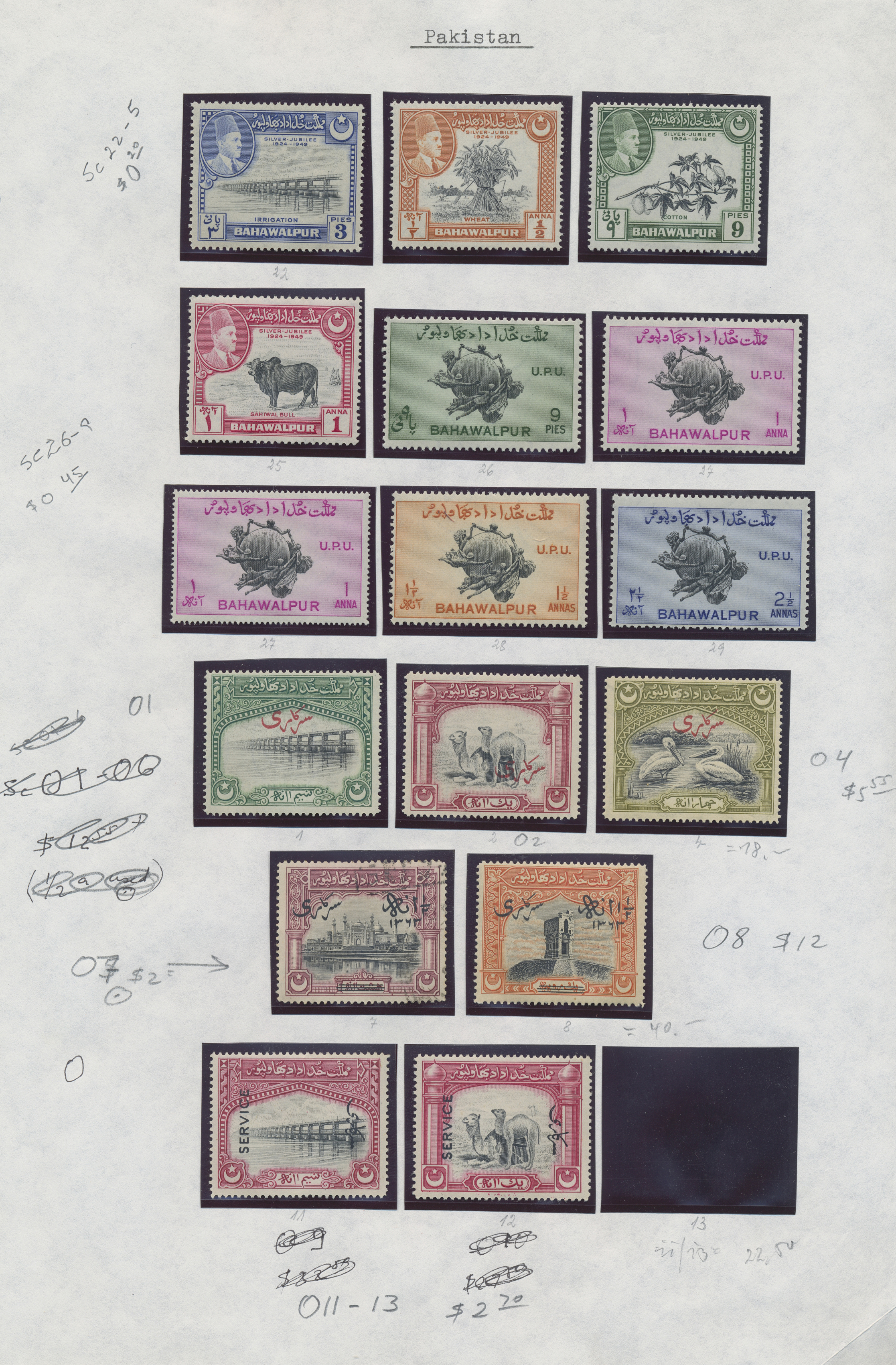 Lot 28623 pakistan auktionshaus christoph gärtner gmbh co kg collections asia