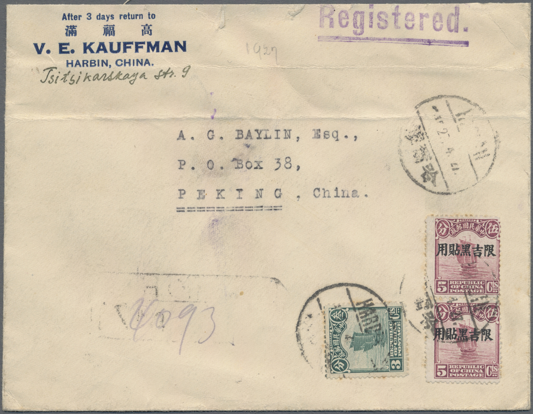 Lot 02102 - China  -  Auktionshaus Christoph Gärtner GmbH & Co. KG 51th Auction - Day 2
