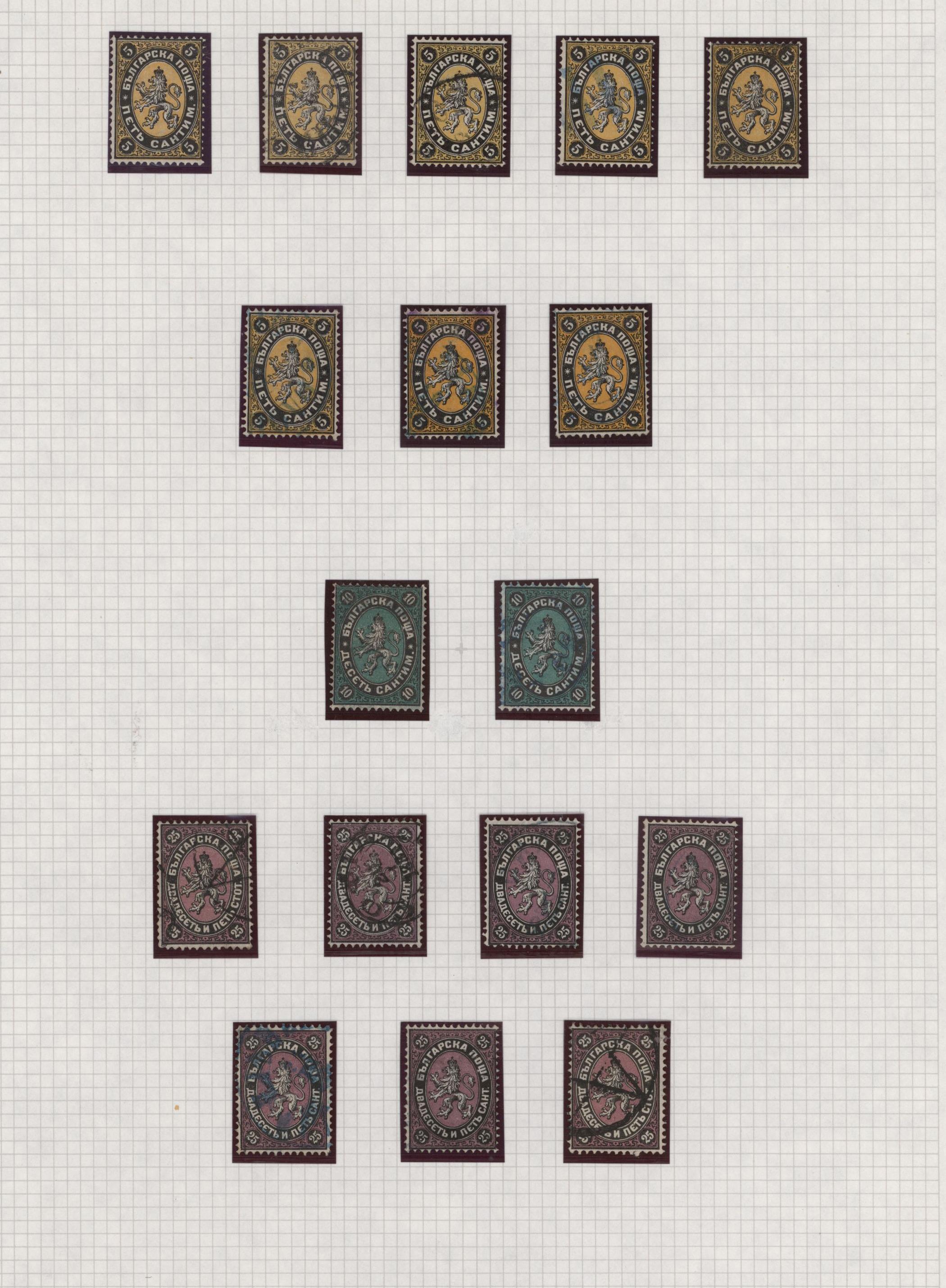 Lot 23754 - bulgarien  -  Auktionshaus Christoph Gärtner GmbH & Co. KG Sale #46 Collections Worldwide