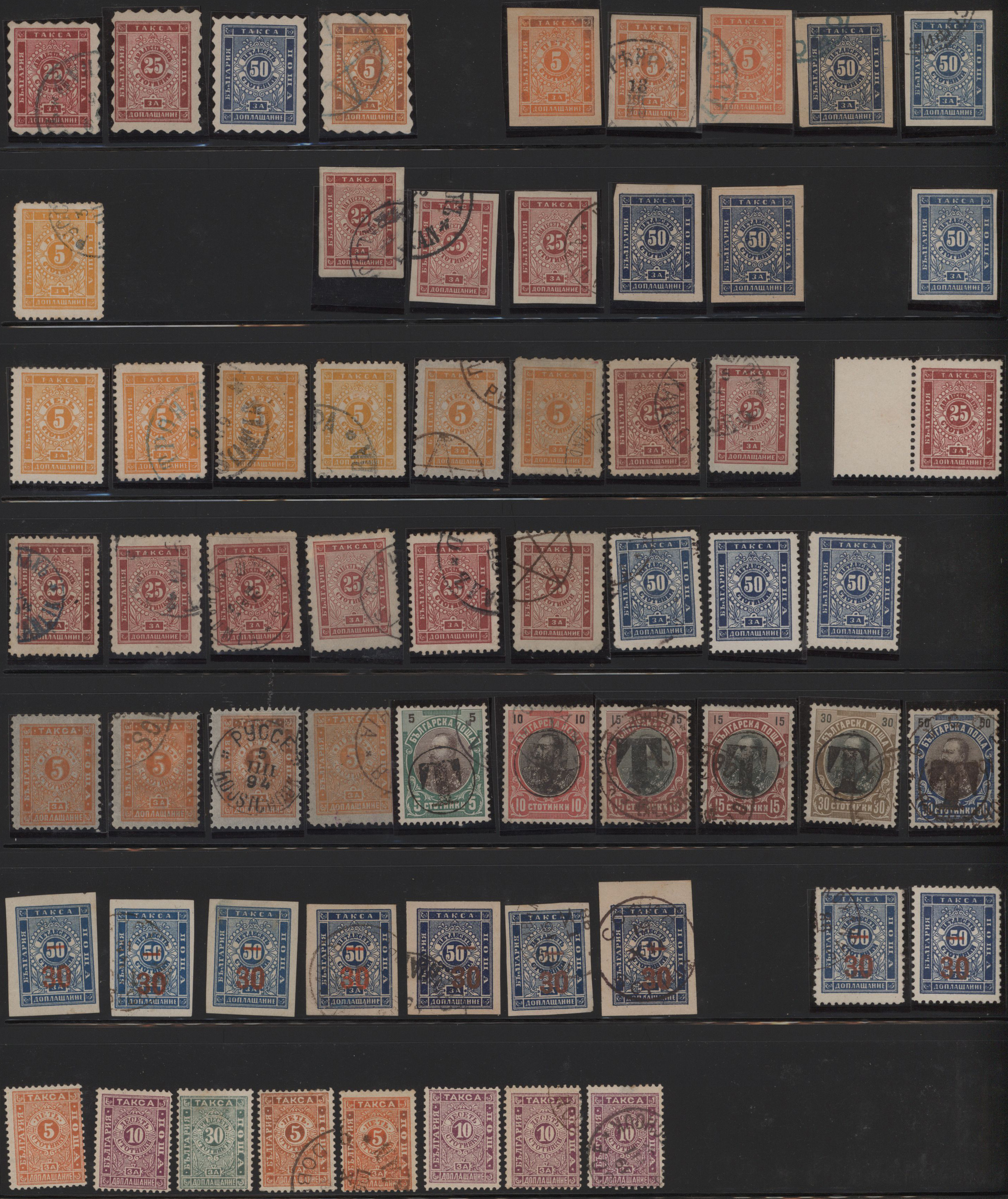 Lot 23757 - bulgarien  -  Auktionshaus Christoph Gärtner GmbH & Co. KG Sale #46 Collections Worldwide
