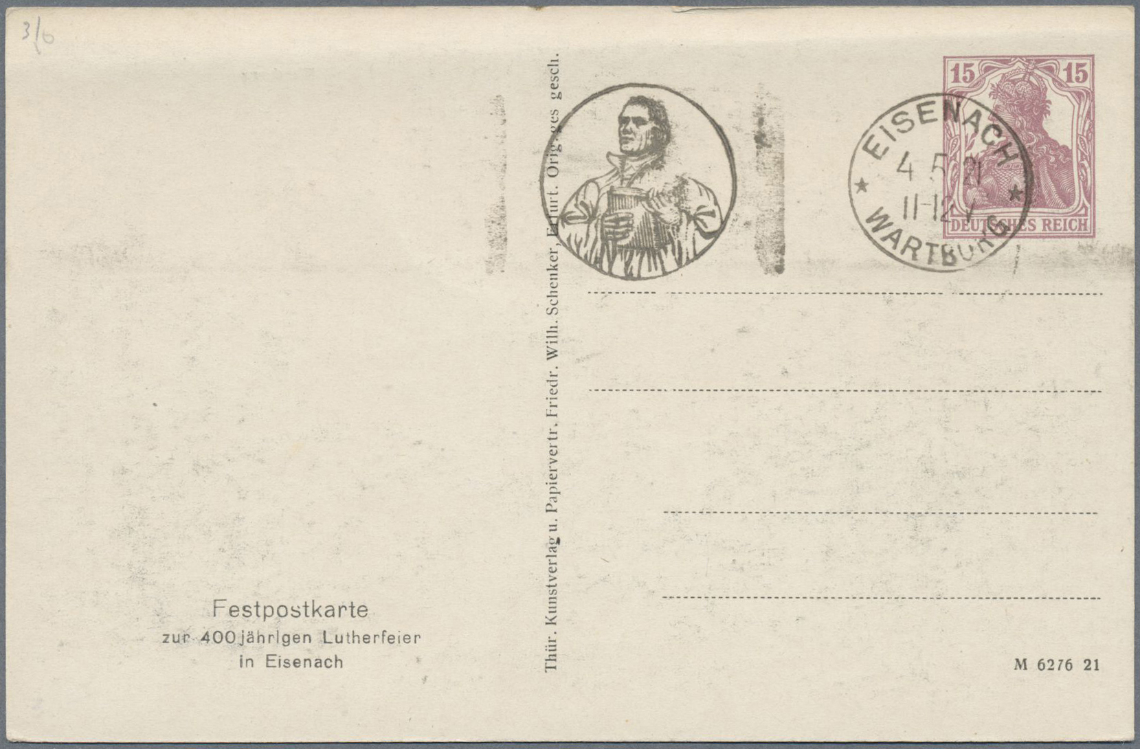 Lot 11381B - thematik: luther  -  Auktionshaus Christoph Gärtner GmbH & Co. KG Single lots Philately Overseas & Europe. Auction #39 Day 4