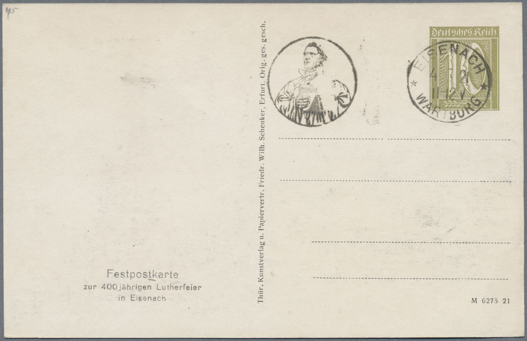 Lot 11381C - thematik: luther  -  Auktionshaus Christoph Gärtner GmbH & Co. KG Single lots Philately Overseas & Europe. Auction #39 Day 4