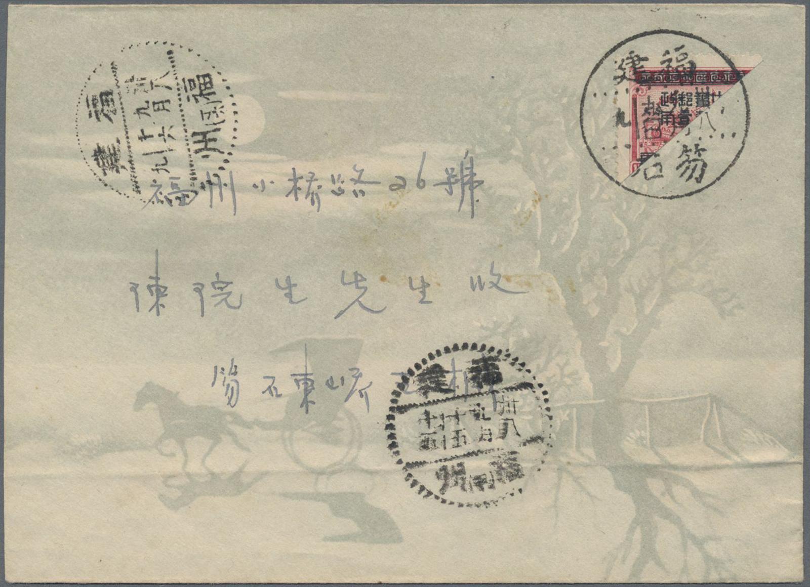Lot 04018 - China - Ausgaben der Provinzen (1949)  -  Auktionshaus Christoph Gärtner GmbH & Co. KG Special Auction 26.- 28. May 2020