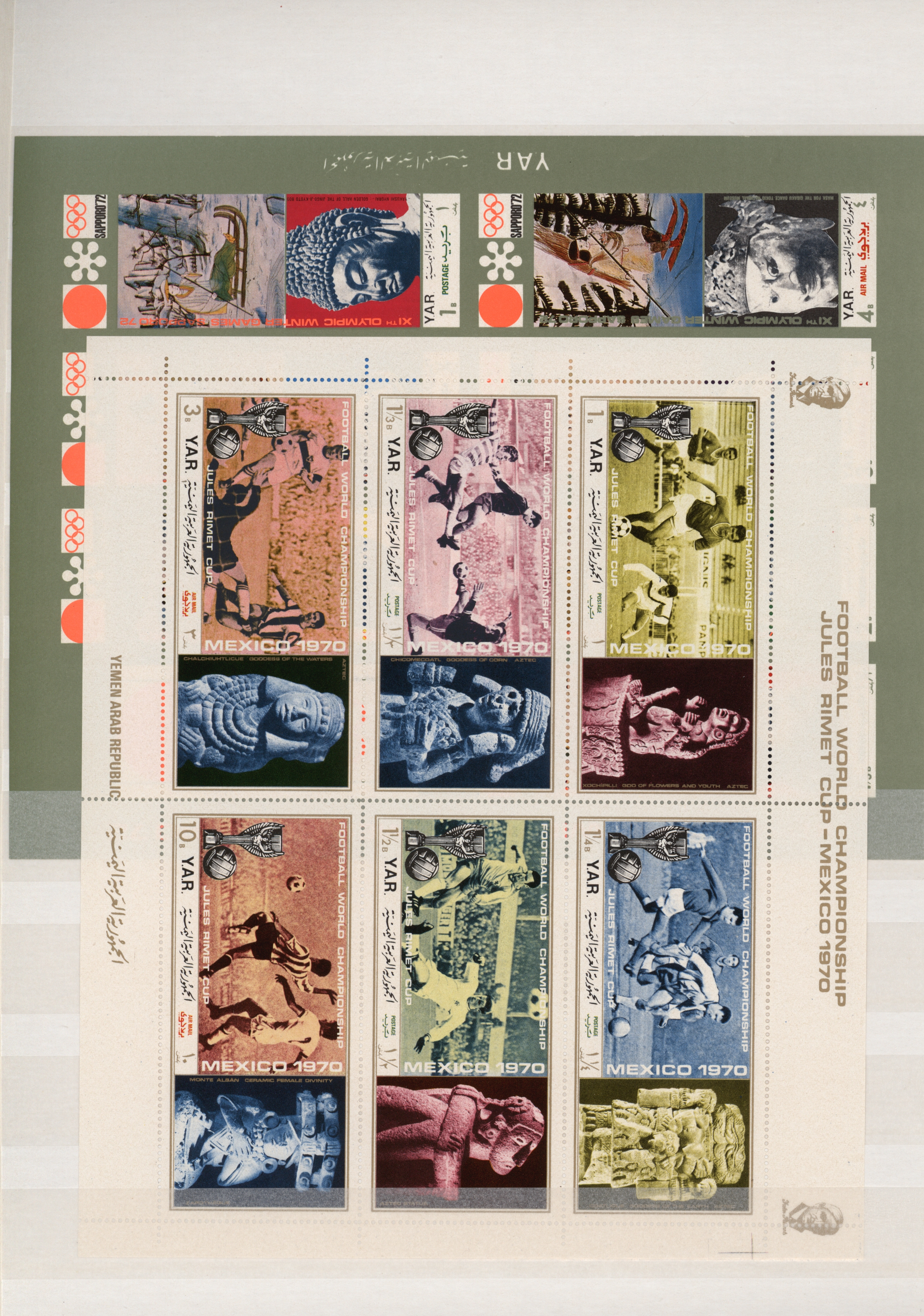 Lot 22426 - übersee  -  Auktionshaus Christoph Gärtner GmbH & Co. KG Sale #46 Collections Worldwide