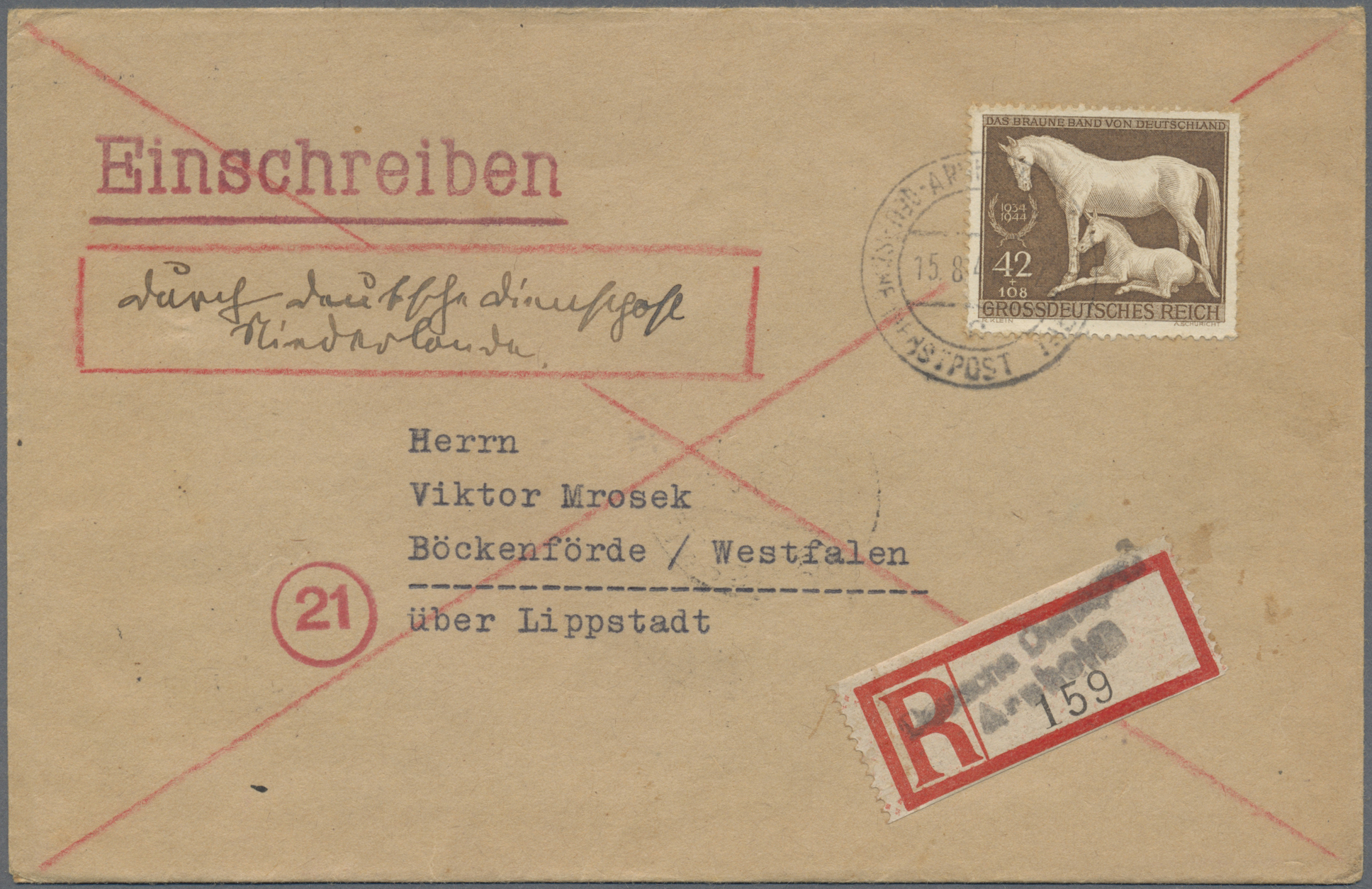 Lot 36039 - deutschland  -  Auktionshaus Christoph Gärtner GmbH & Co. KG Collections Germany,  Collections Supplement, Surprise boxes #39 Day 7