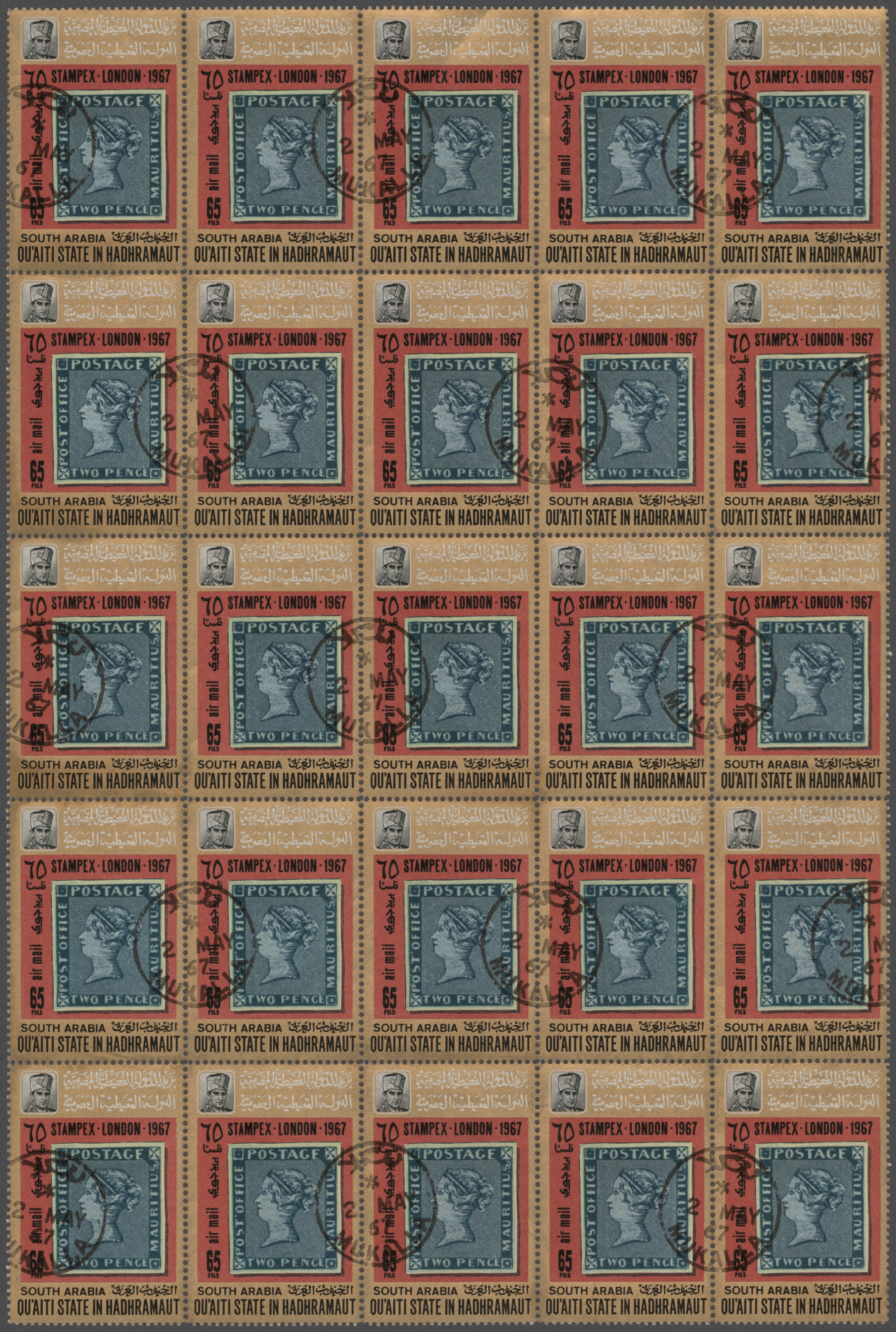 Lot 20005 - aden  -  Auktionshaus Christoph Gärtner GmbH & Co. KG Sale #46 Collections Worldwide