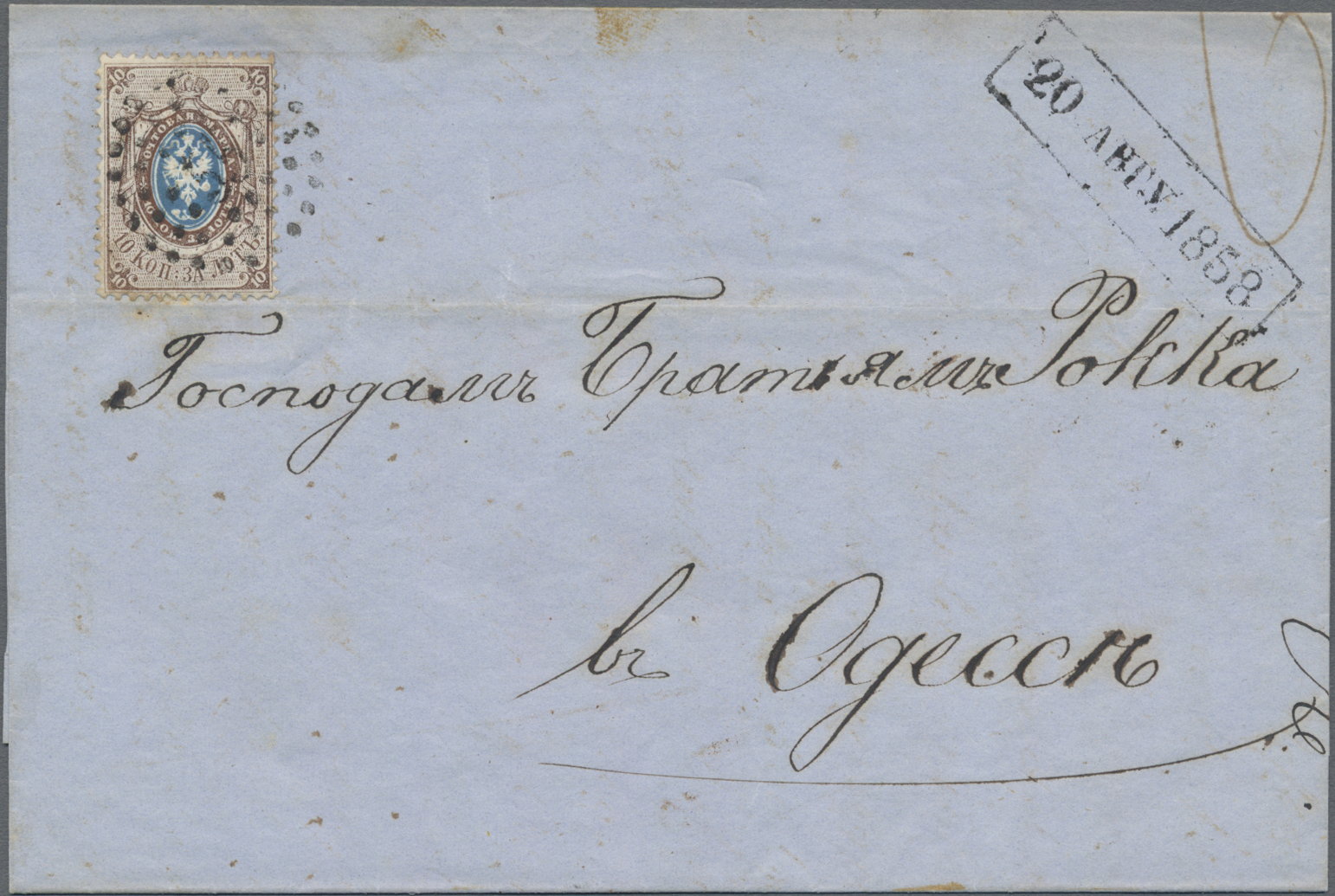 Lot 09585 - russland  -  Auktionshaus Christoph Gärtner GmbH & Co. KG 50th Auction Anniversary Auction - Day 3