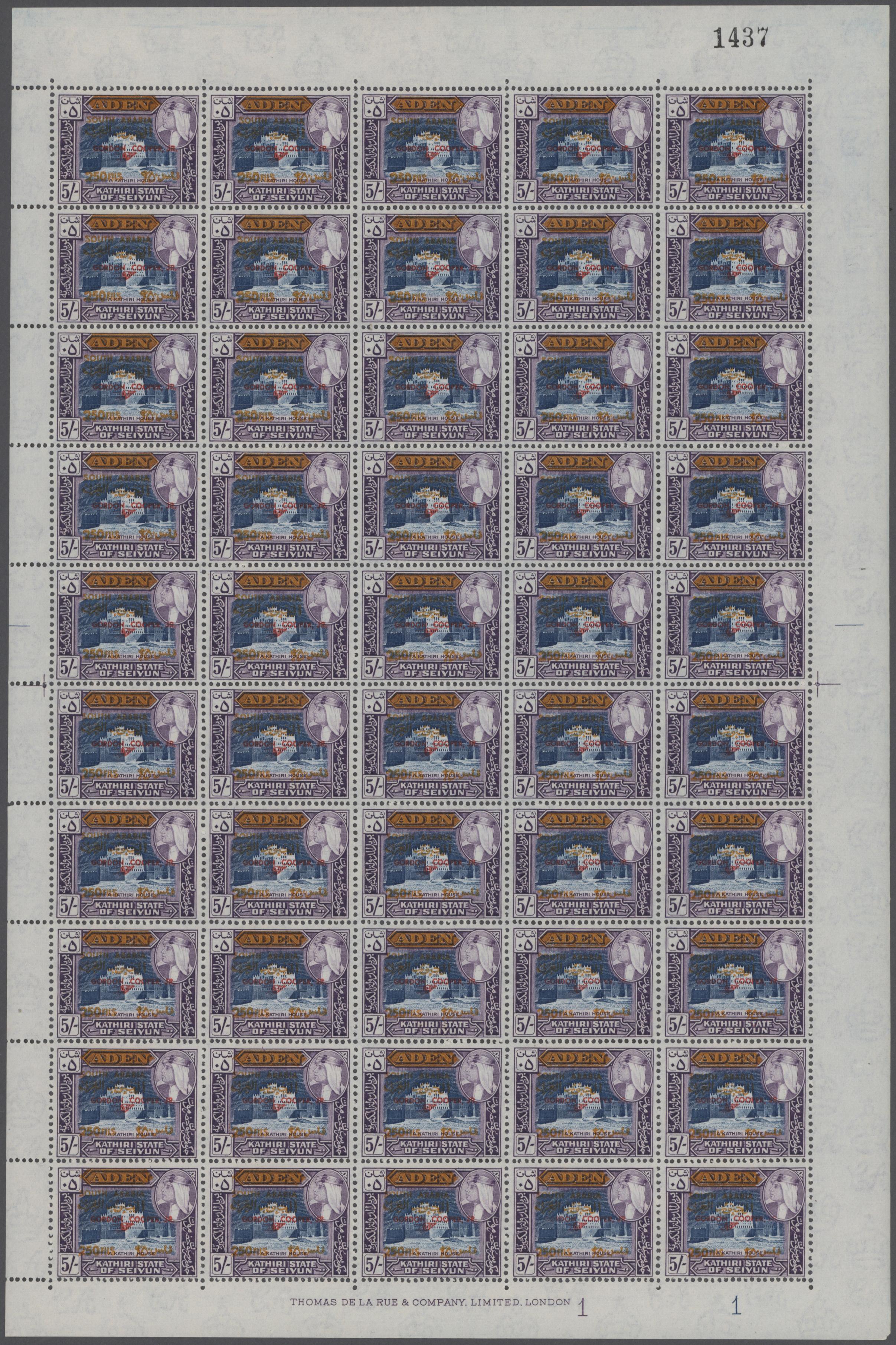 Lot 20015 - Aden - Kathiri State of Seiyun  -  Auktionshaus Christoph Gärtner GmbH & Co. KG Sale #46 Collections Worldwide