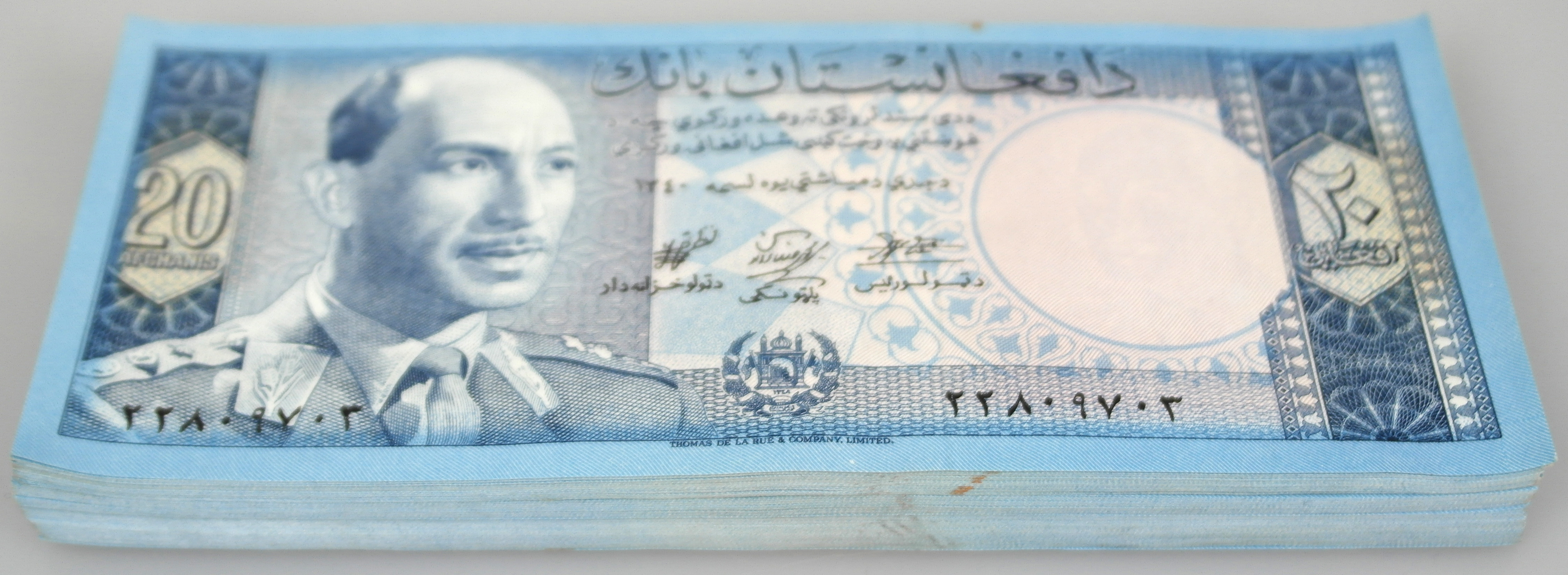 AFGHANISTAN 20 AFGHANIS 1961 P 38 AUNC About UNC
