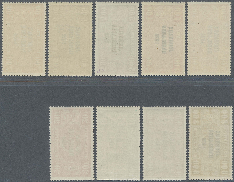 Lot 15658 - Belgien - Zeitungspaketmarken  -  Auktionshaus Christoph Gärtner GmbH & Co. KG Single lots Philately Overseas & Europe. Auction #39 Day 4