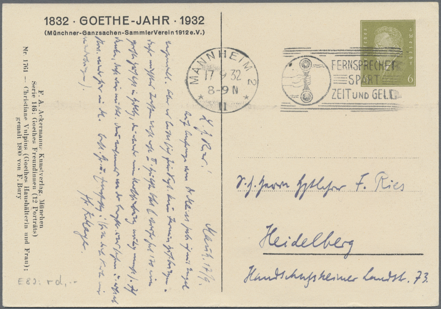 Lot 15172 - Deutsches Reich - Privatganzsachen  -  Auktionshaus Christoph Gärtner GmbH & Co. KG Sale #46 Single lots Germany - and picture post cards