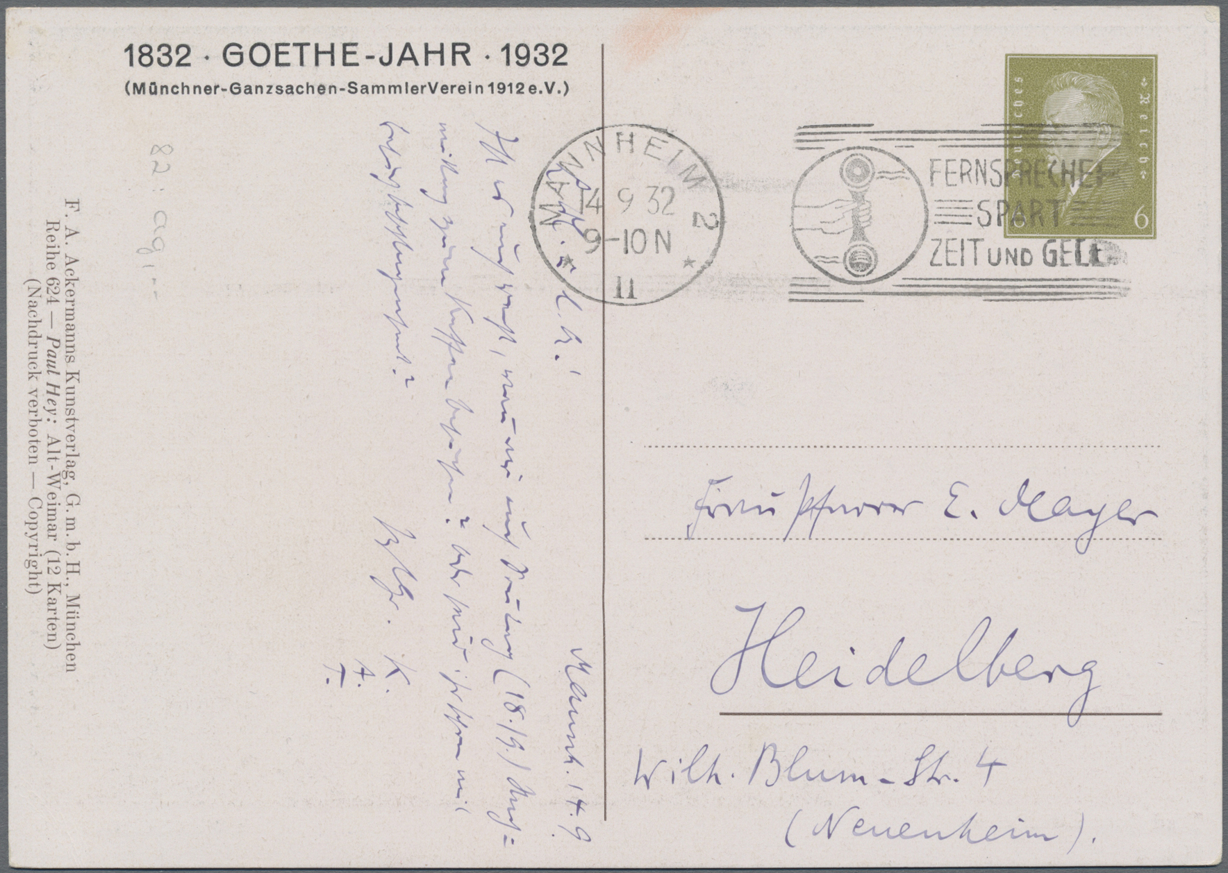 Lot 15176 - Deutsches Reich - Privatganzsachen  -  Auktionshaus Christoph Gärtner GmbH & Co. KG Sale #46 Single lots Germany - and picture post cards