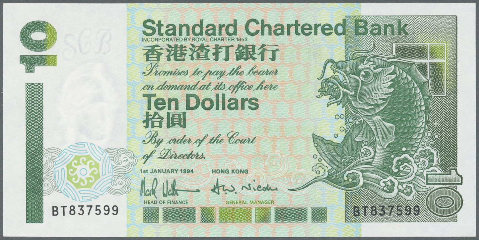 Standard Chartered Bank Hong Kong 20 Dollars P-285b 1995 banknote UNC