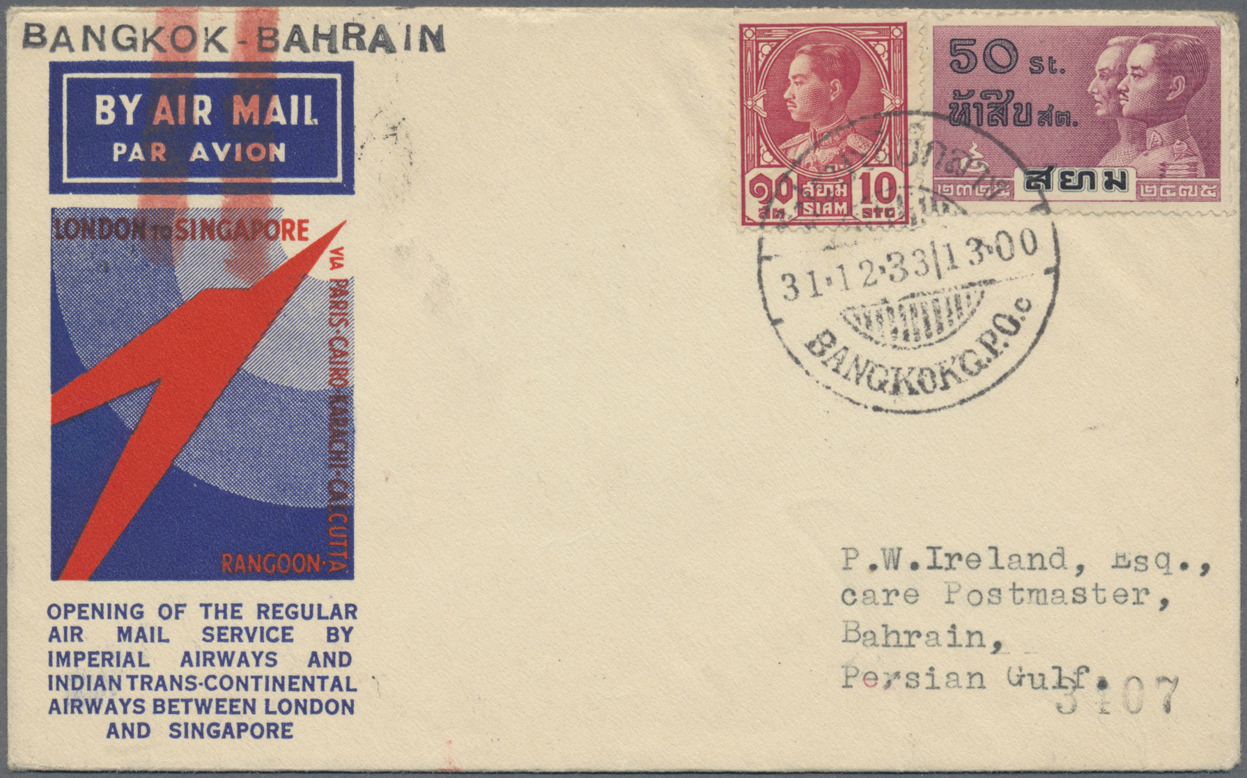 Stamp Auction - thailand - Collections Asia, Overseas