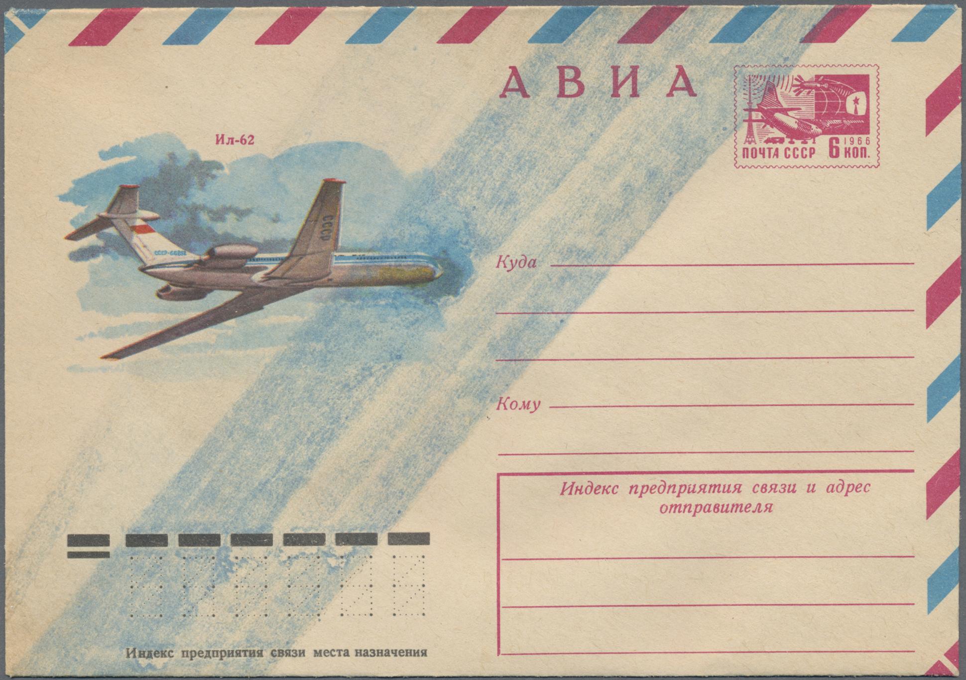 Lot 01773 - Sowjetunion - Ganzsachen  -  Auktionshaus Christoph Gärtner GmbH & Co. KG Special auction