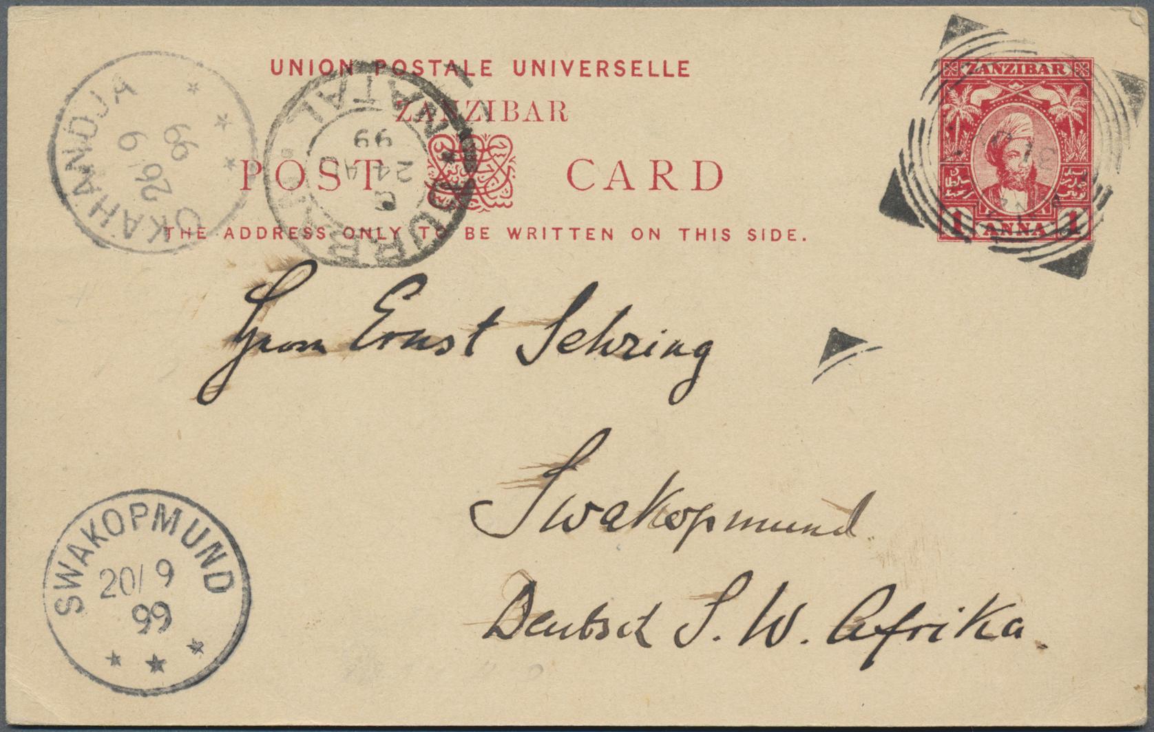 Немецкий аукцион открыток 33