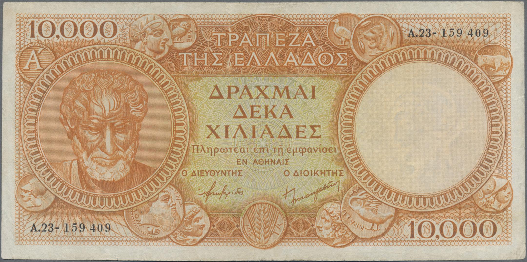 Lot 00366 - Greece / Griechenland   Banknoten  -  Auktionshaus Christoph Gärtner GmbH & Co. KG Sale #48 The Banknotes