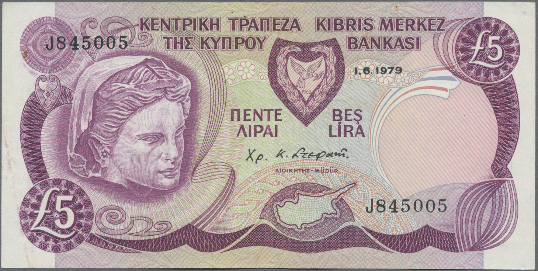 Lot 00161 - Cyprus / Zypern | Banknoten  -  Auktionshaus Christoph Gärtner GmbH & Co. KG Sale #48 The Banknotes