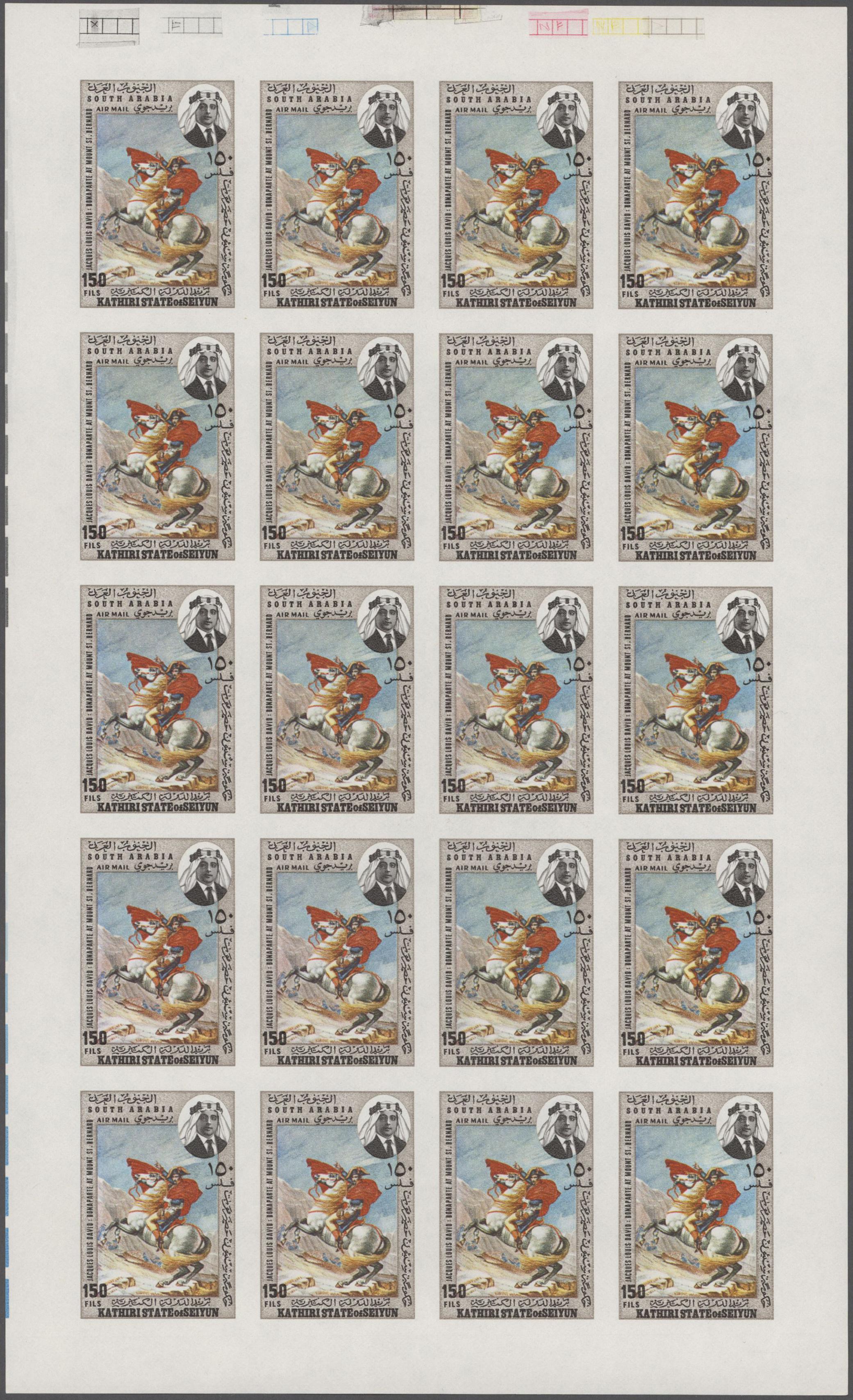 Lot 20022 - Aden - Kathiri State of Seiyun  -  Auktionshaus Christoph Gärtner GmbH & Co. KG Sale #46 Collections Worldwide