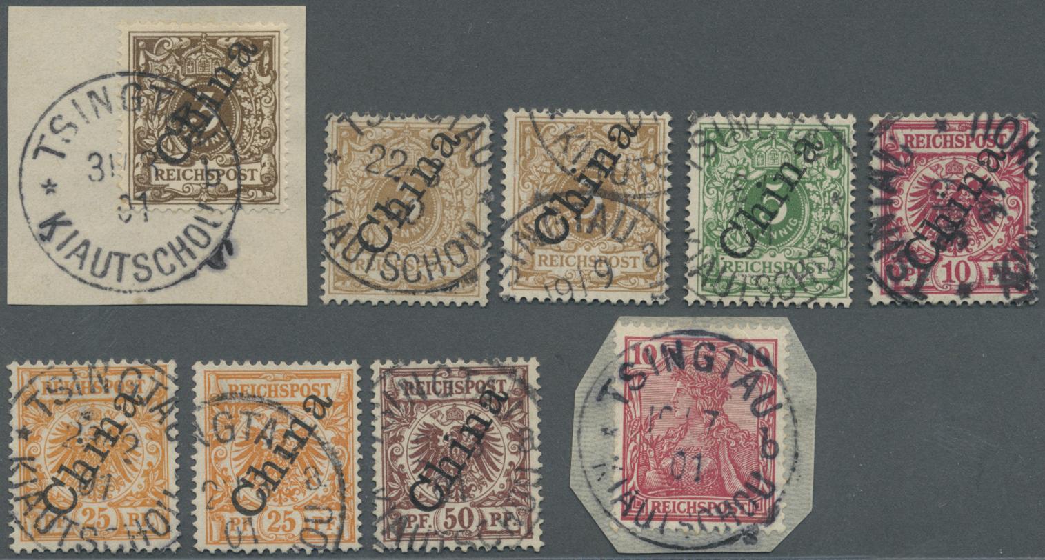 Lot 18705 - Deutsche Kolonien - Kiautschou - Mitläufer  -  Auktionshaus Christoph Gärtner GmbH & Co. KG Auction #40 Germany, Picture Post Cards, Collections Overseas, Thematics