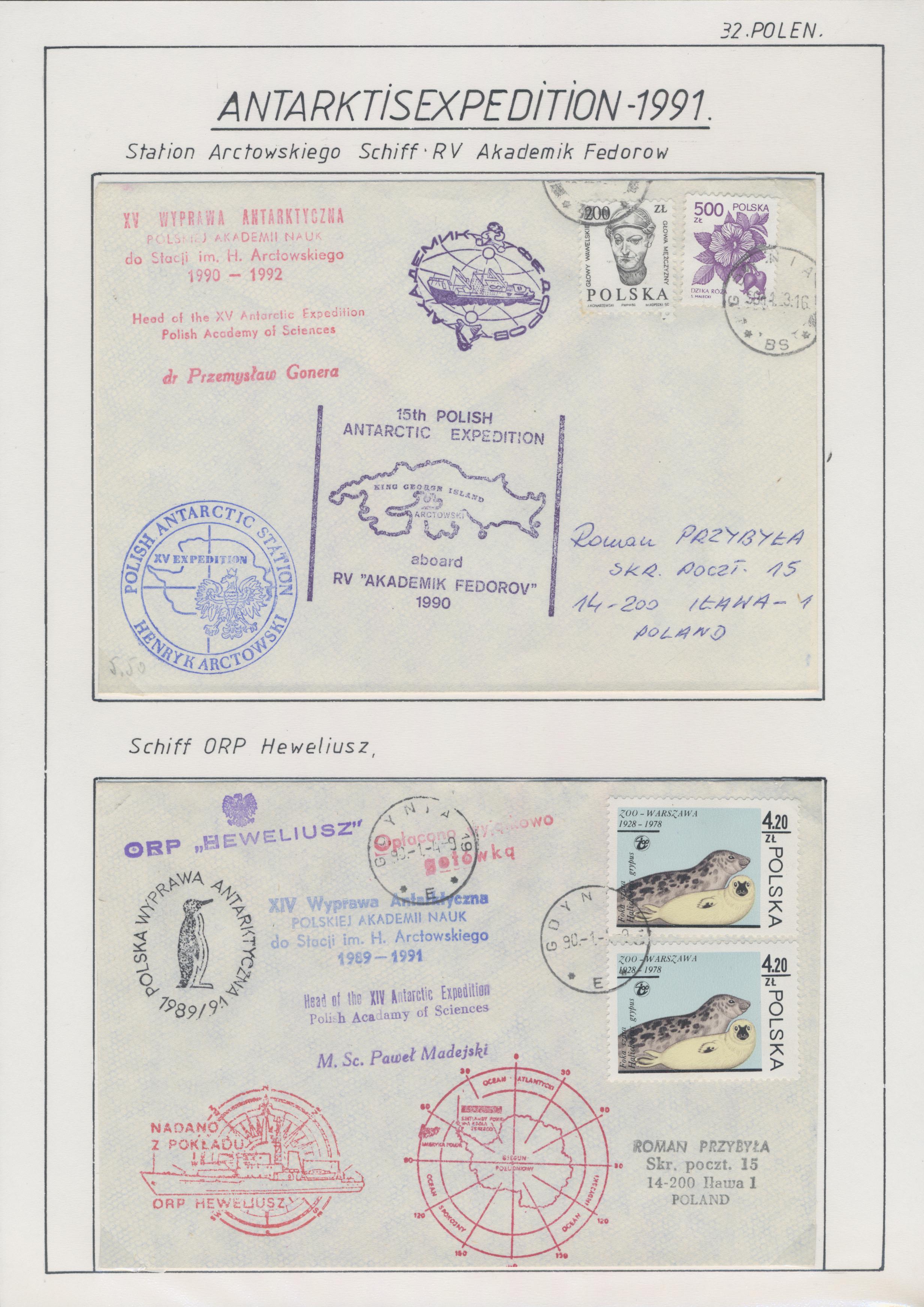 Lot 10557 - Thematik: Arktis & Antarktis / arctic & antarctic  -  Auktionshaus Christoph Gärtner GmbH & Co. KG 51th Auction - Day 4
