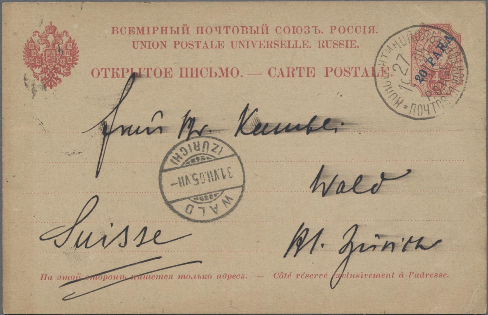 Lot 04760 - Russische Post in der Levante - Ganzsachen  -  Auktionshaus Christoph Gärtner GmbH & Co. KG 51th Auction - Day 2