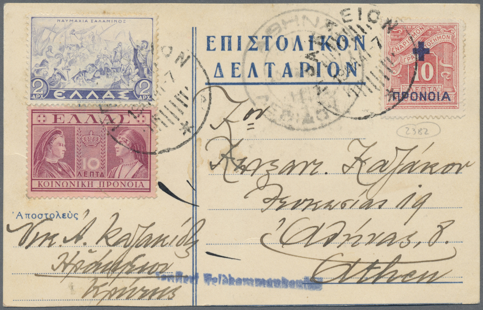 Lot 16657 - zensurpost  -  Auktionshaus Christoph Gärtner GmbH & Co. KG Sale #46 Single lots Germany - and picture post cards