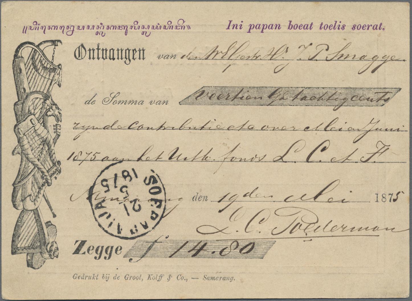 Lot 05859 - Niederländisch-Indien - Ganzsachen  -  Auktionshaus Christoph Gärtner GmbH & Co. KG Sale #48 The Single Lots Philatelie