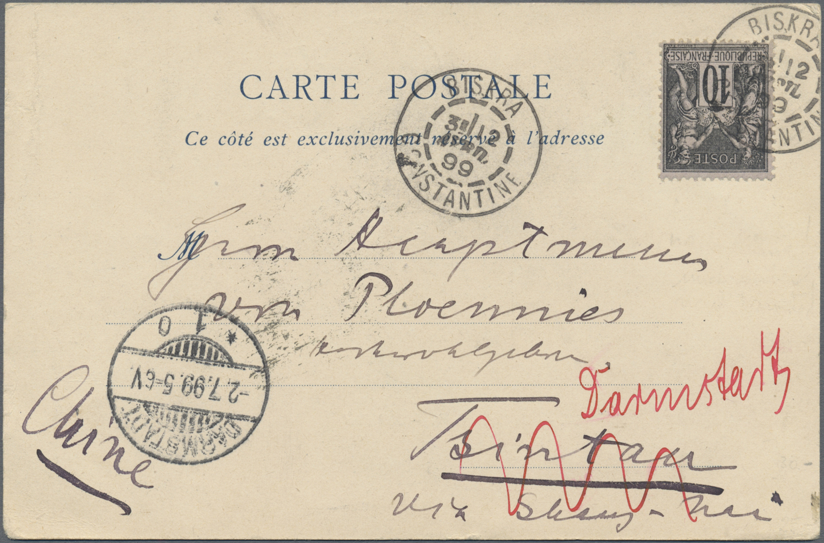 Lot 00020 - China - Incoming Mail  -  Auktionshaus Christoph Gärtner GmbH & Co. KG Special auction