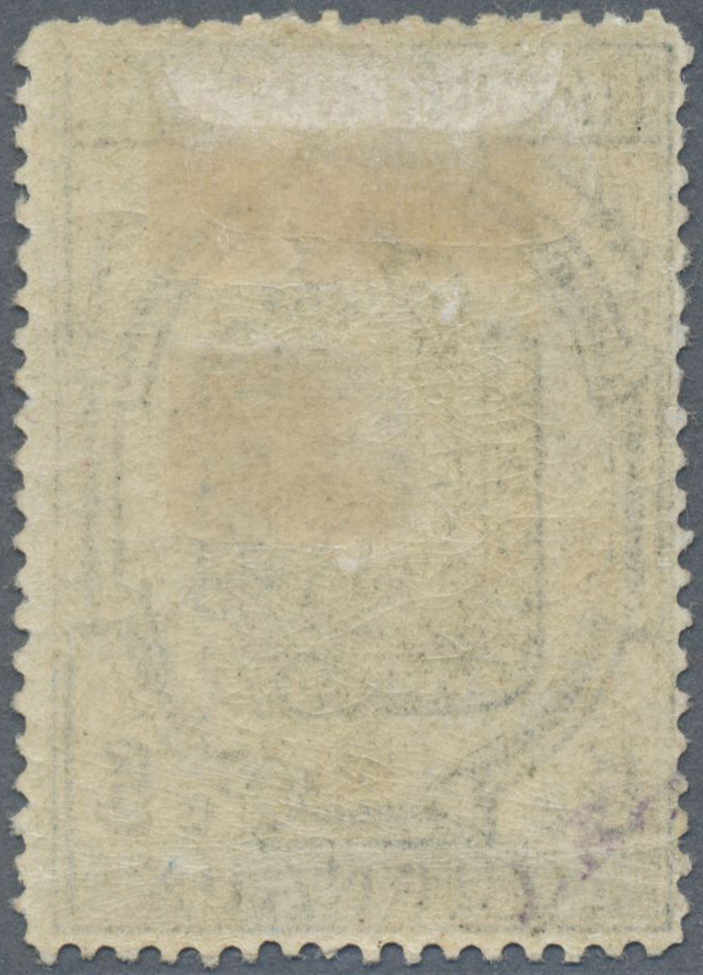 Lot 16287 - Frankreich - Zeitungsmarken  -  Auktionshaus Christoph Gärtner GmbH & Co. KG Single lots Philately Overseas & Europe. Auction #39 Day 4
