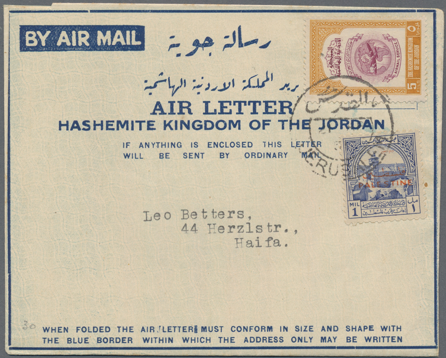 Lot 16715 - Jordanien - Ganzsachen  -  Auktionshaus Christoph Gärtner GmbH & Co. KG 50th Auction Anniversary Auction - Day 5