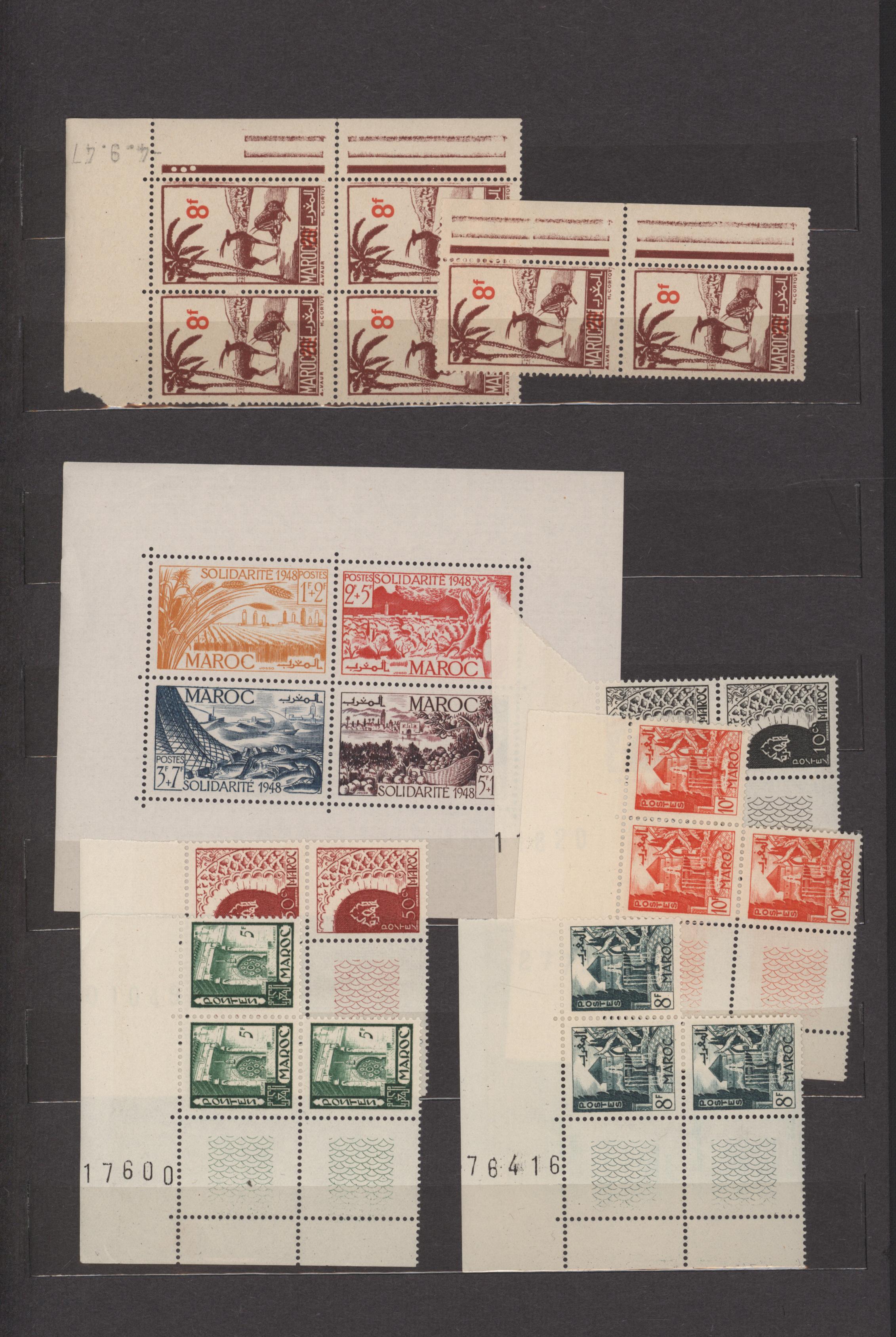 Lot 16803 - marokko  -  Auktionshaus Christoph Gärtner GmbH & Co. KG 50th Auction Anniversary Auction - Day 5