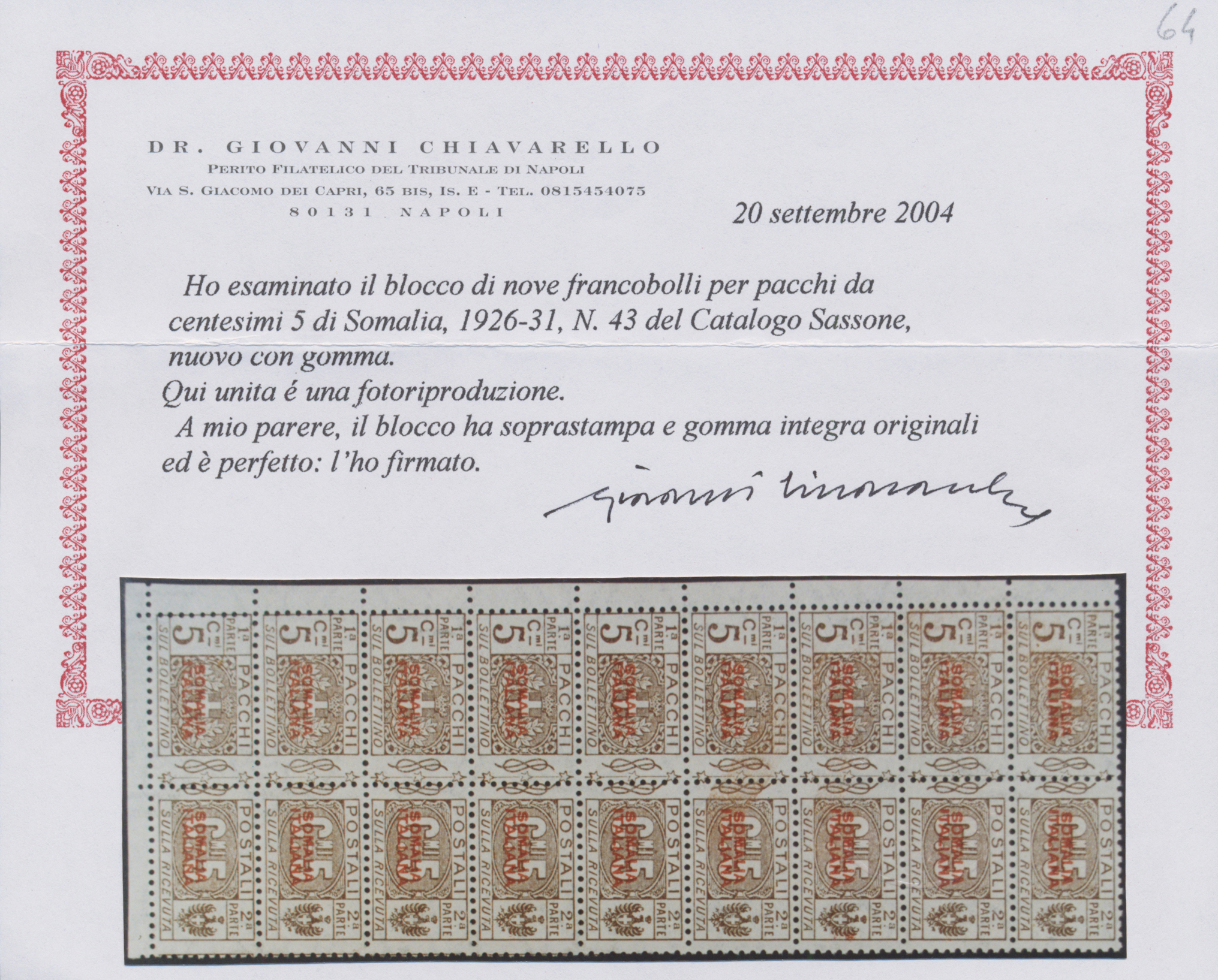 Lot 1066 - Italienisch-Somaliland - Paketmarken  -  Auktionshaus Christoph Gärtner GmbH & Co. KG Auction #41 Special auction part one