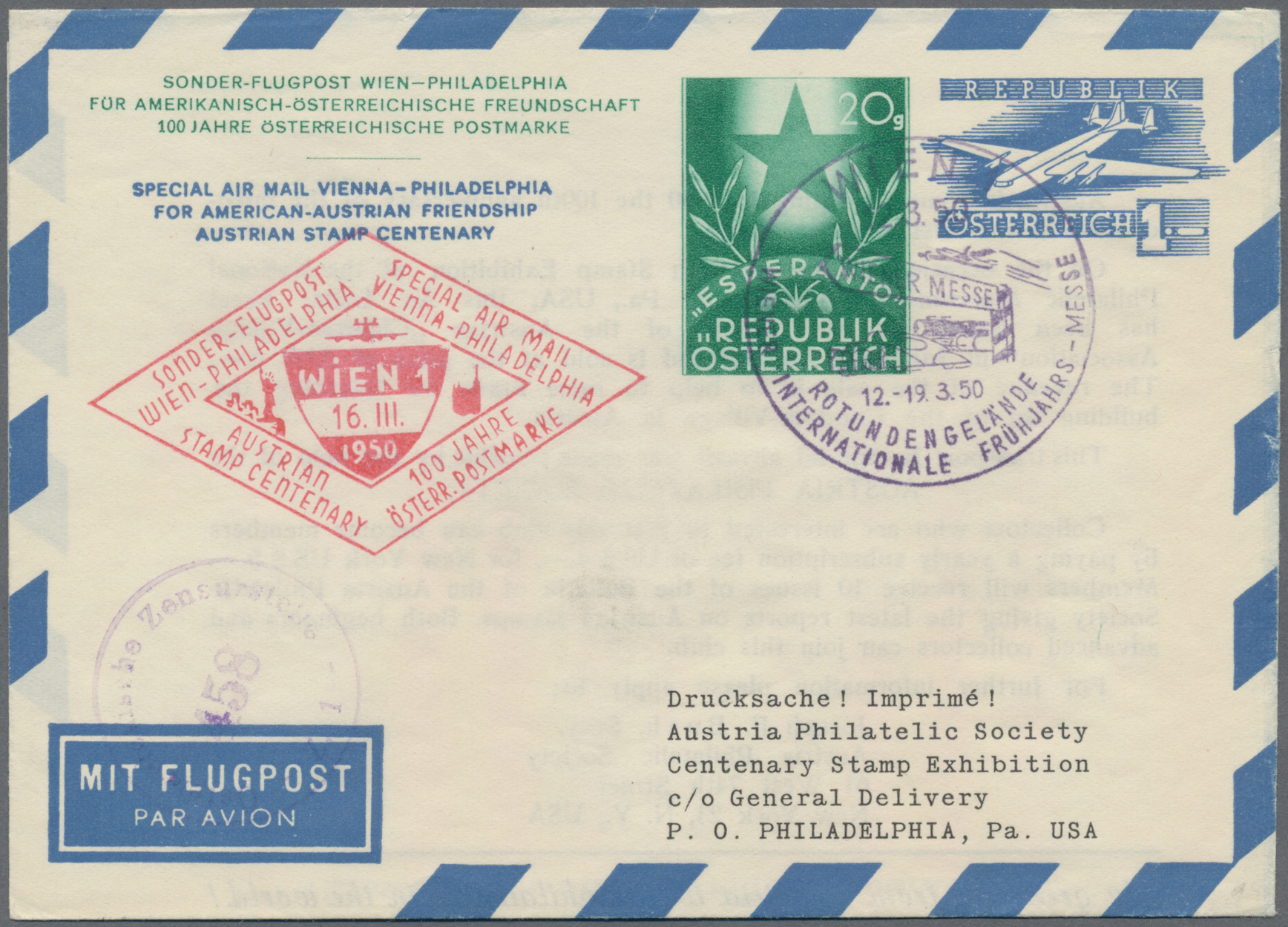 Lot 26105 - nachlässe  -  Auktionshaus Christoph Gärtner GmbH & Co. KG Sale #46 Gollcetions Germany - including the suplement