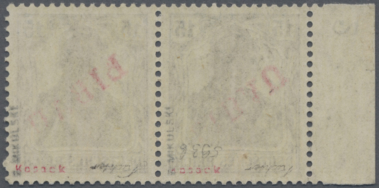 Lot 00176 - Deutsche Besetzung I. WK: Postgebiet Ober. Ost - Libau  -  Auktionshaus Christoph Gärtner GmbH & Co. KG Intenational Rarities and contains lots from the collection of Peter Zgonc